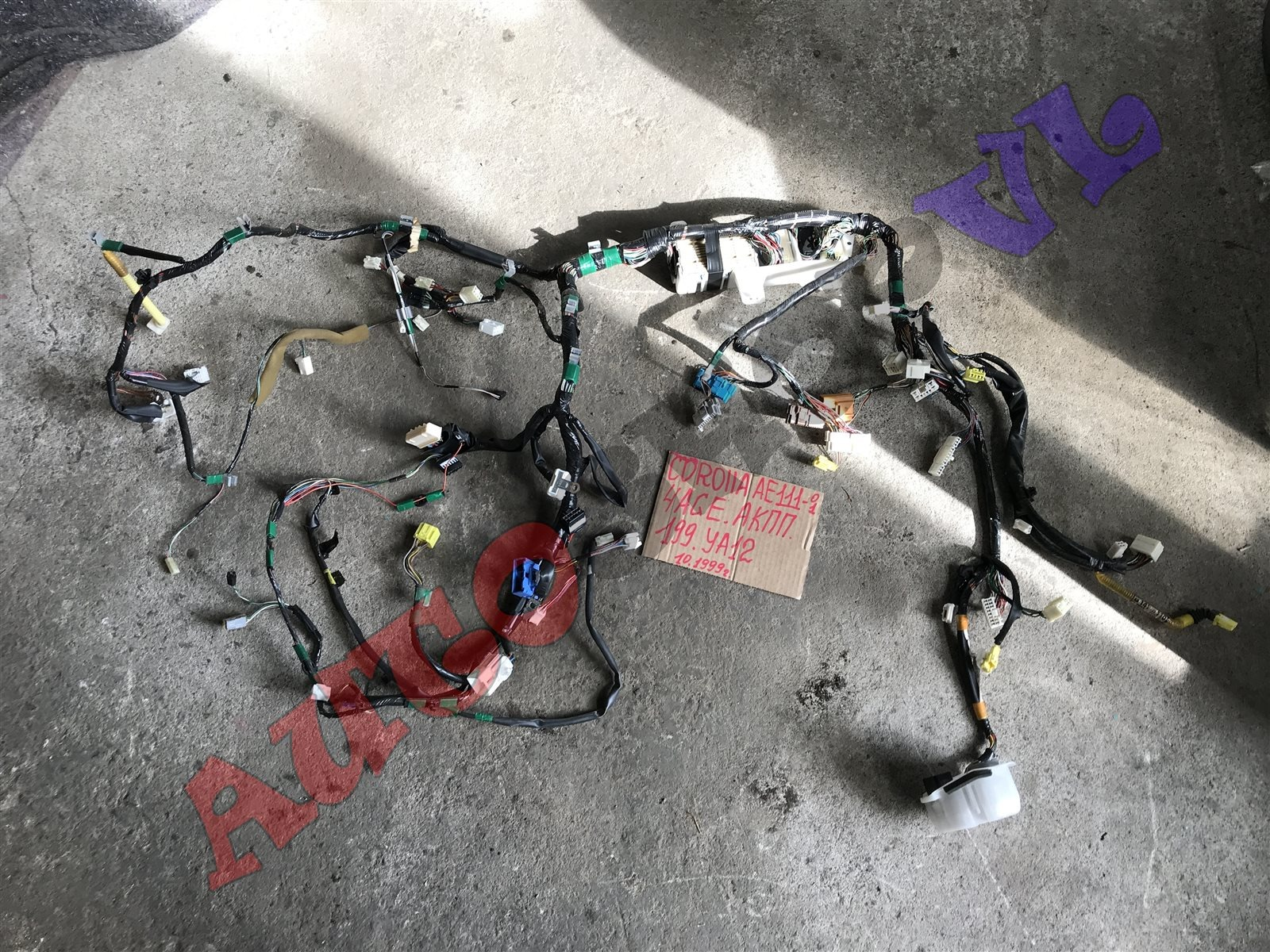 Проводка под торпеду Toyota Corolla AE111 4AGE (б/у)