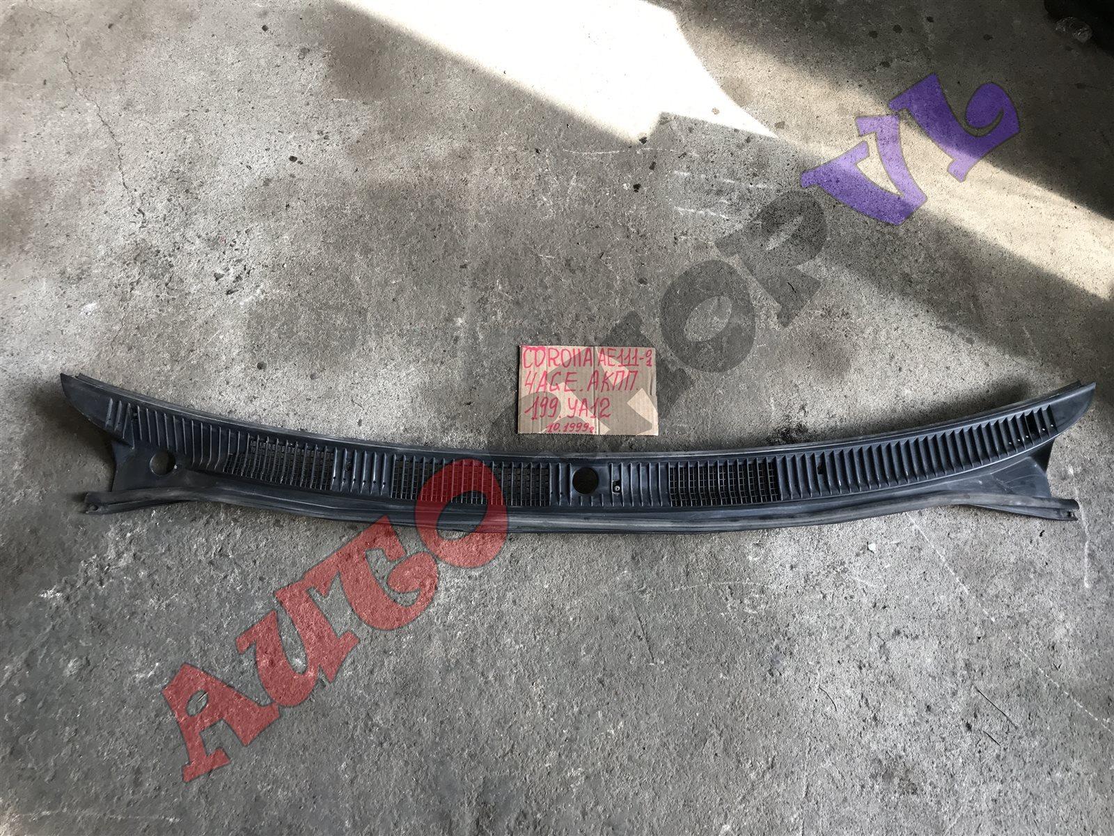 Решетка под дворники Toyota Corolla AE111 4AGE (б/у)