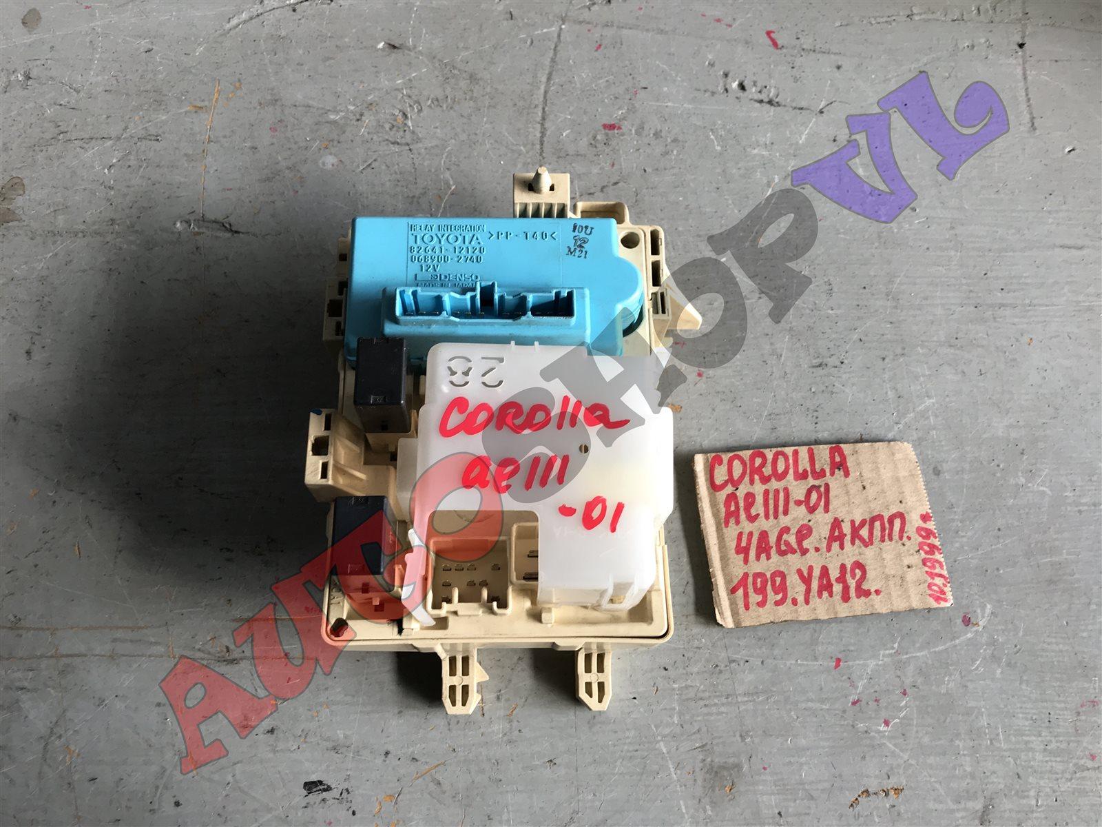 Блок предохранителей салона Toyota Corolla AE111 4AGE (б/у)