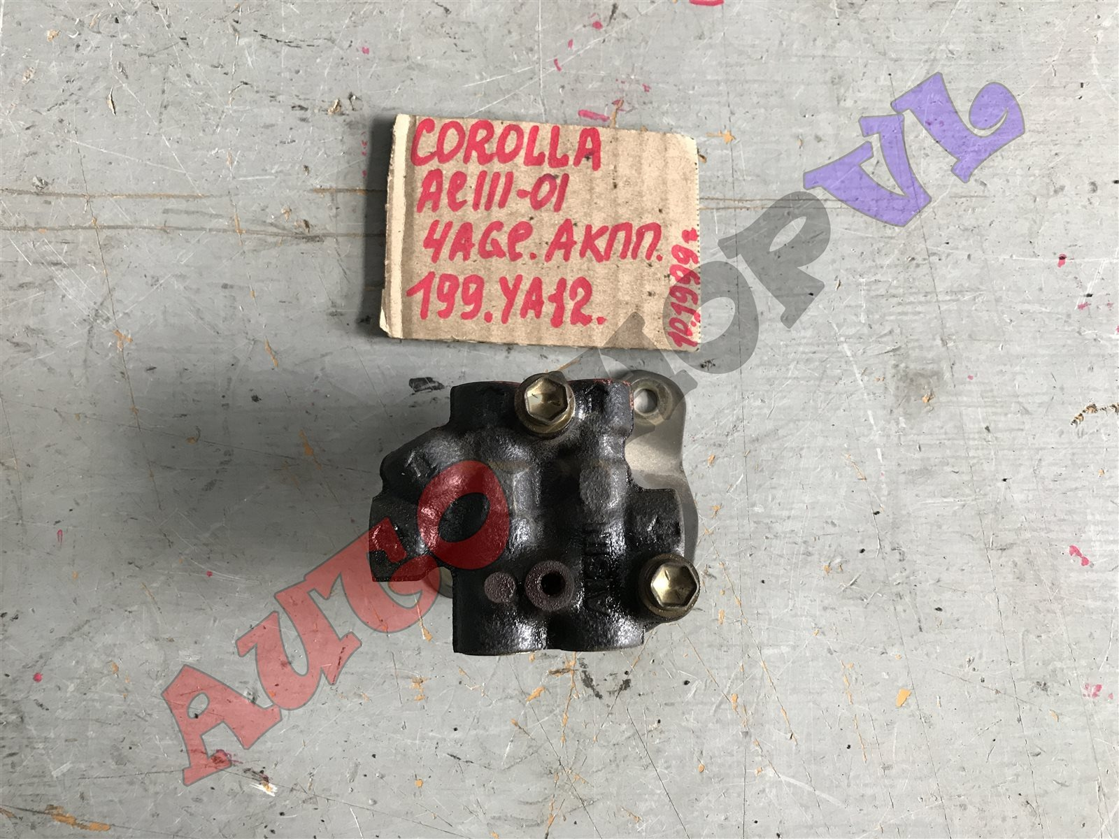 Распределитель тормозной Toyota Corolla AE111 4AGE (б/у)