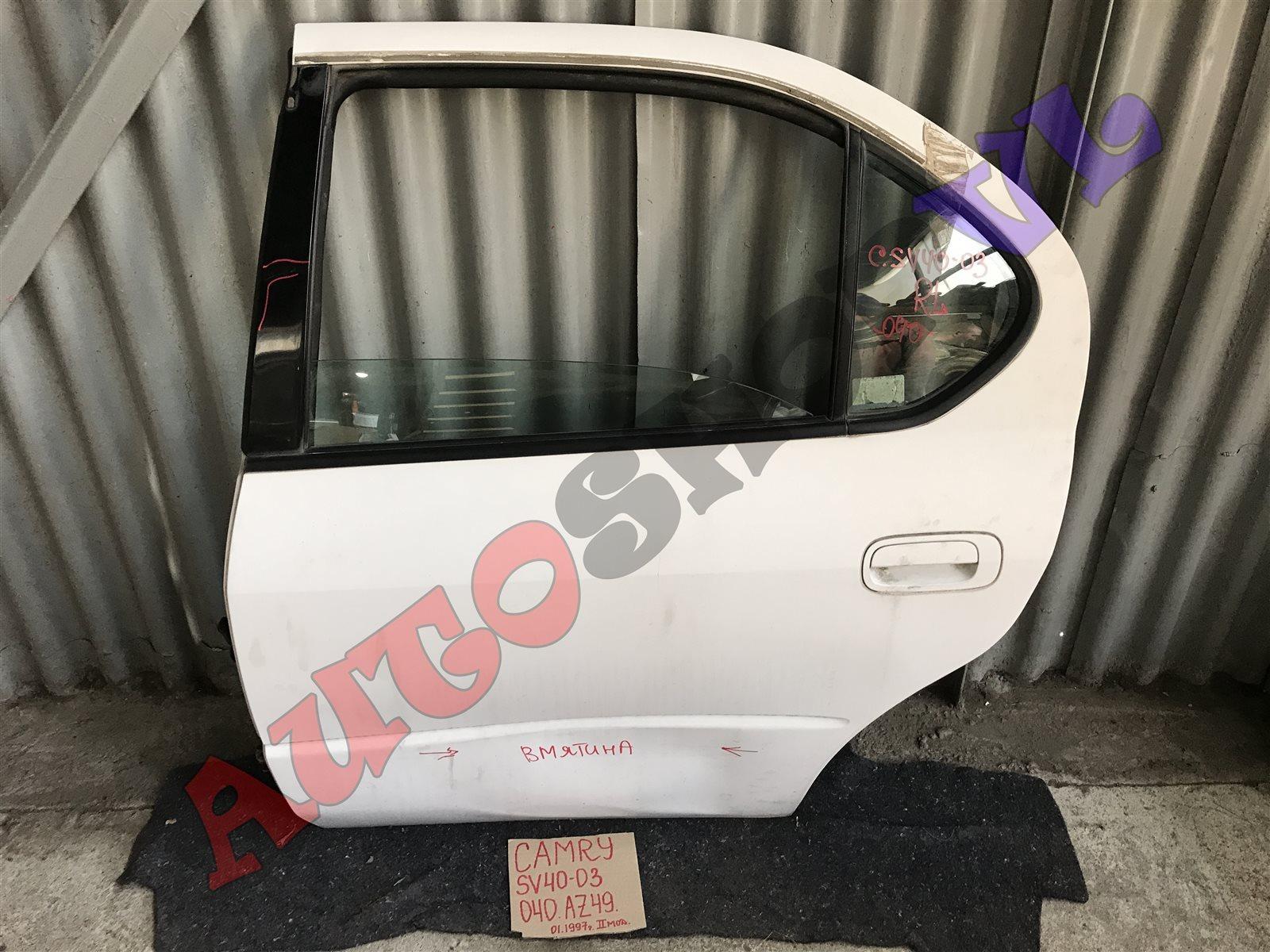 Дверь Toyota Camry SV40 задняя левая (б/у)