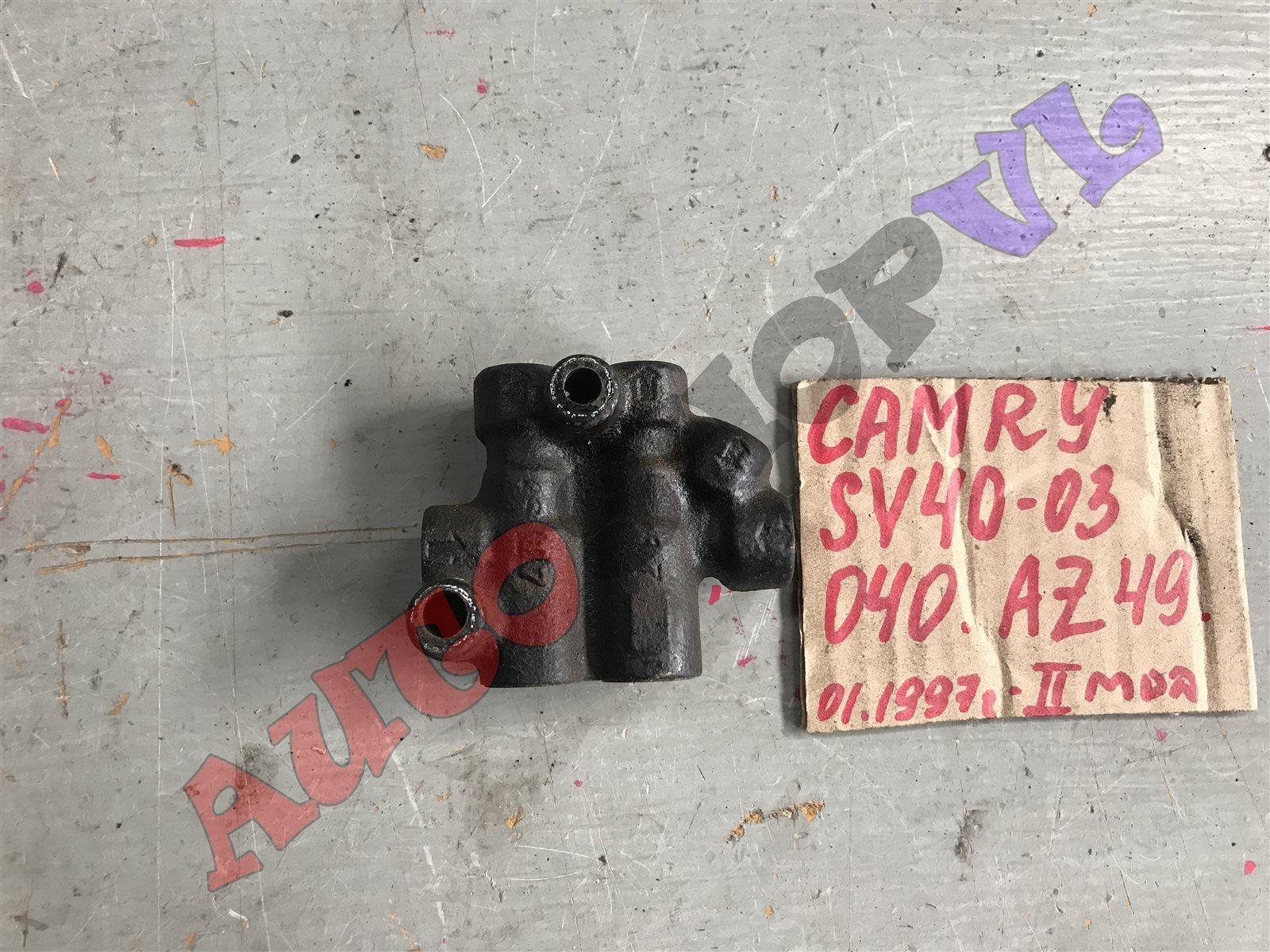 Распределитель тормозной Toyota Camry SV40 (б/у)