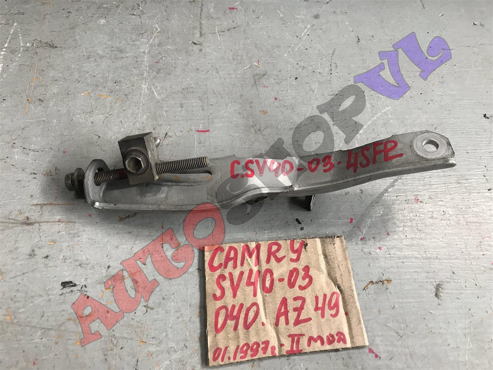Натяжитель ремня генератора Toyota Camry SV40 4SFE (б/у)