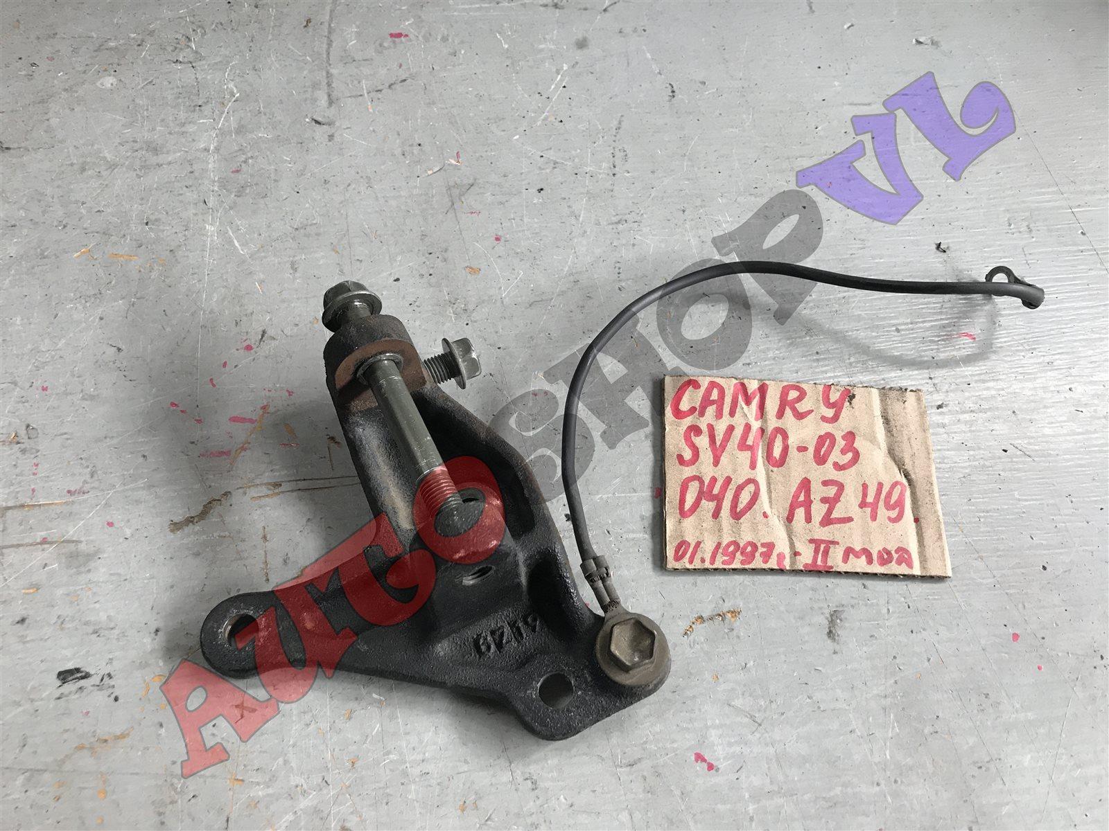 Крепление генератора Toyota Camry SV40 4SFE (б/у)
