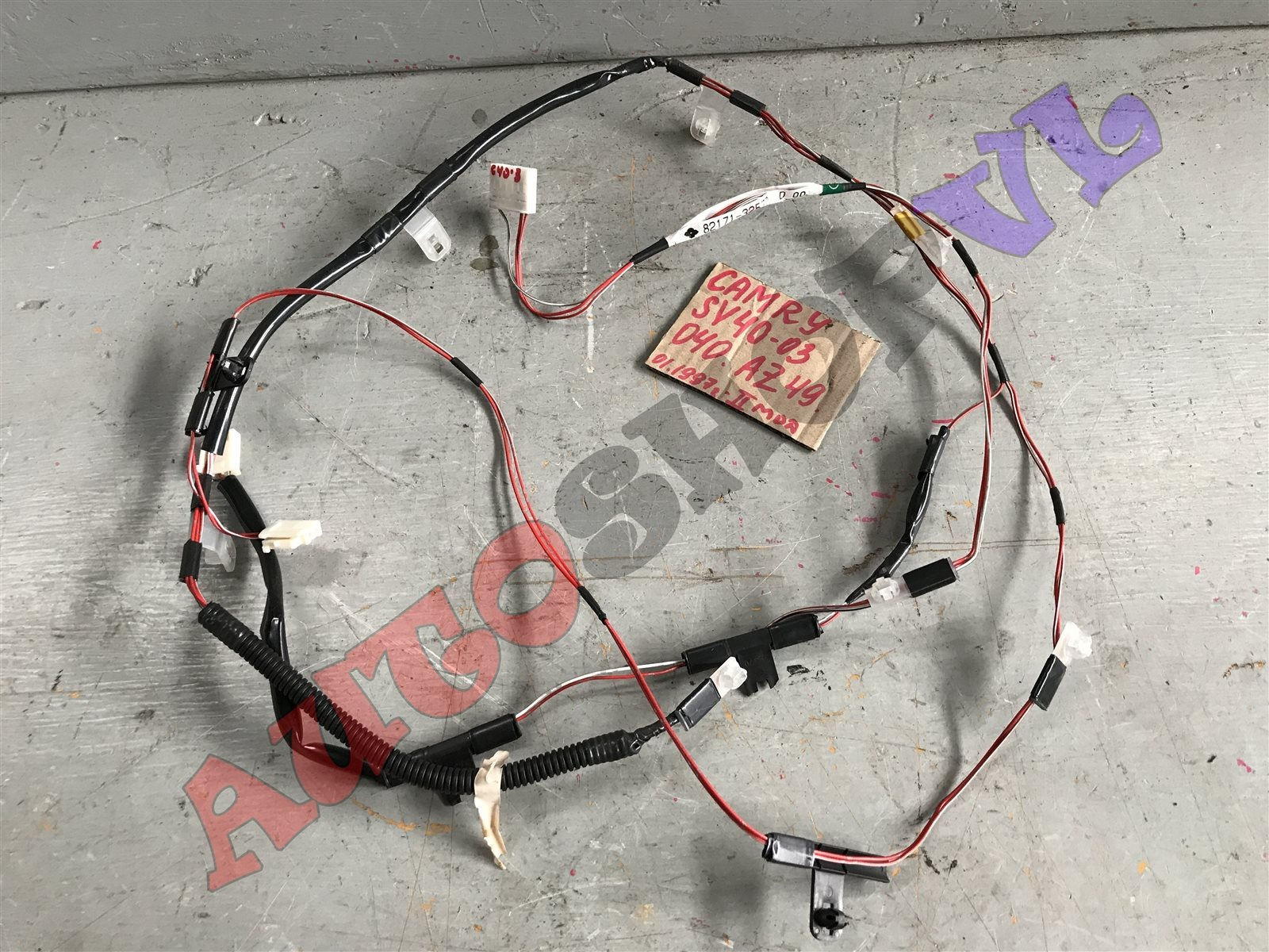 Электропроводка салона Toyota Camry SV40 (б/у)