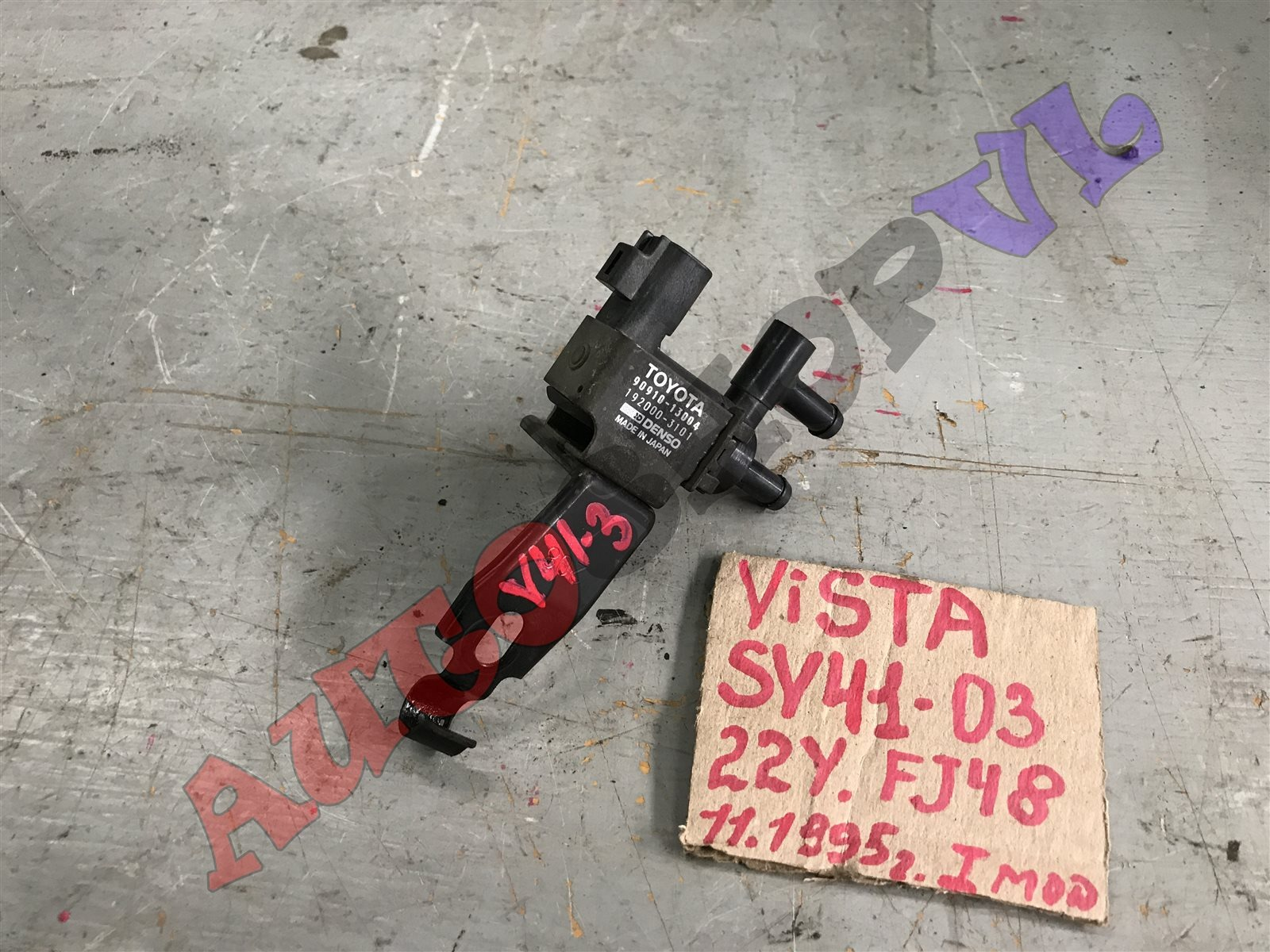 Датчик вакуумный Toyota Vista SV40 4SFE 06.1994 (б/у)
