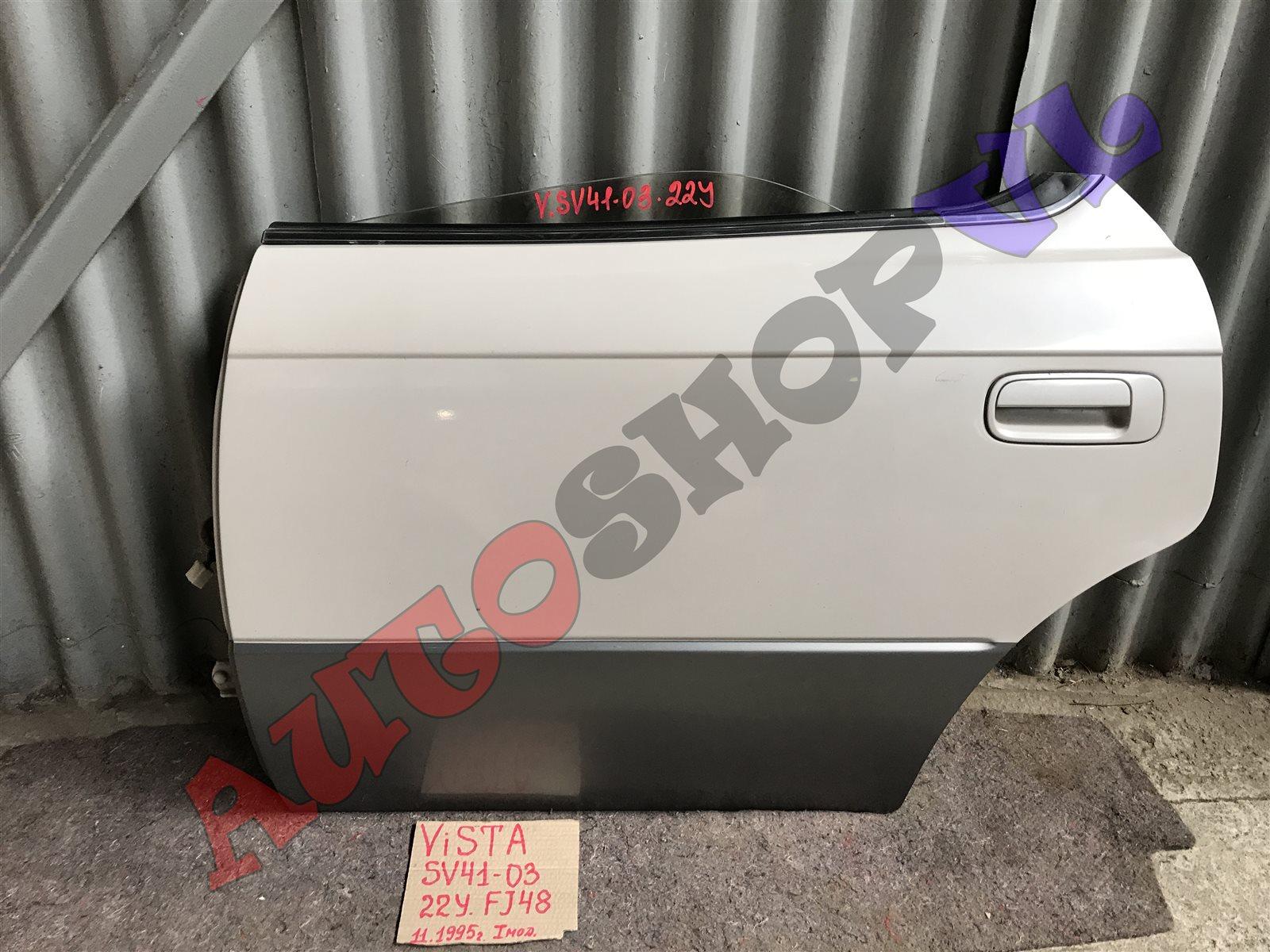 Дверь Toyota Vista SV40 задняя левая (б/у)