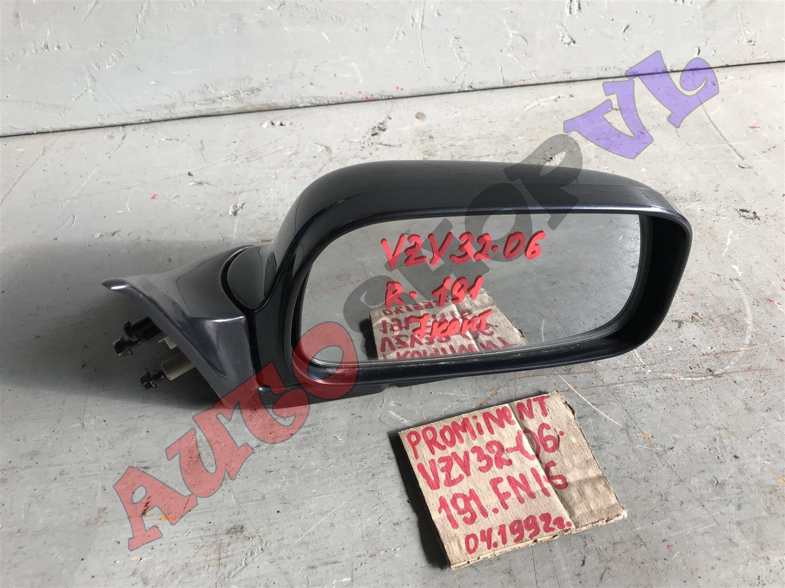 Зеркало Toyota Camry Prominent VZV33 переднее правое (б/у)
