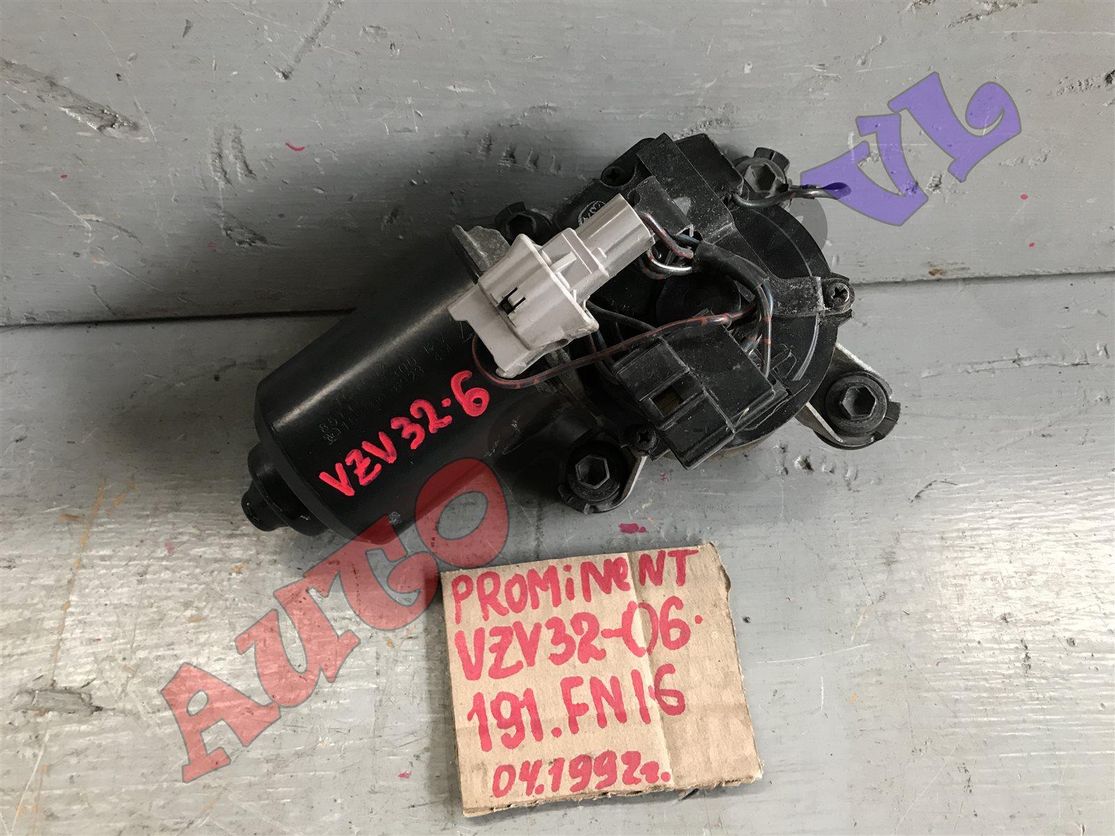 Мотор дворников Toyota Camry Prominent VZV33 передний (б/у)