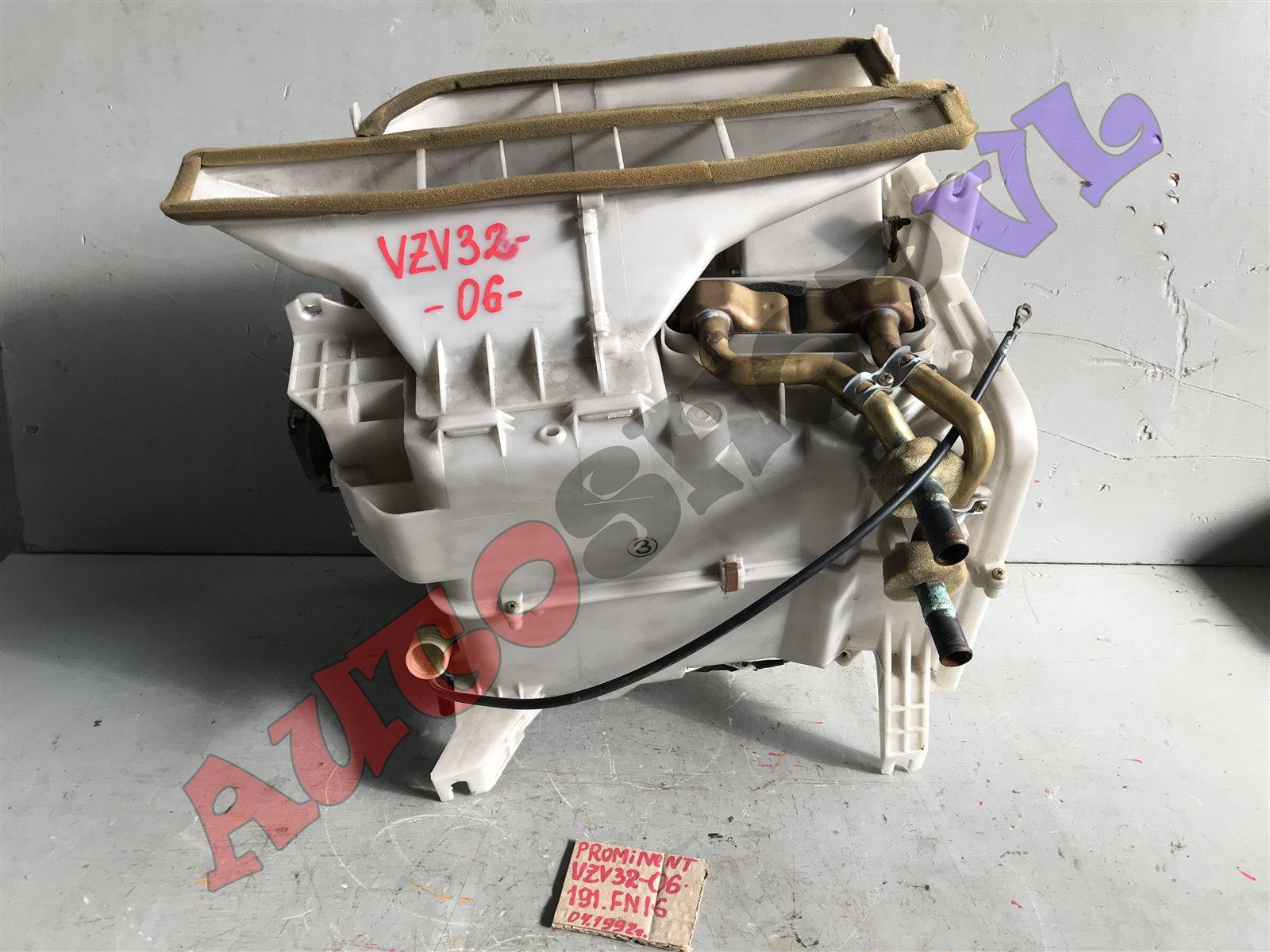 Печка Toyota Camry Prominent VZV33 (б/у)