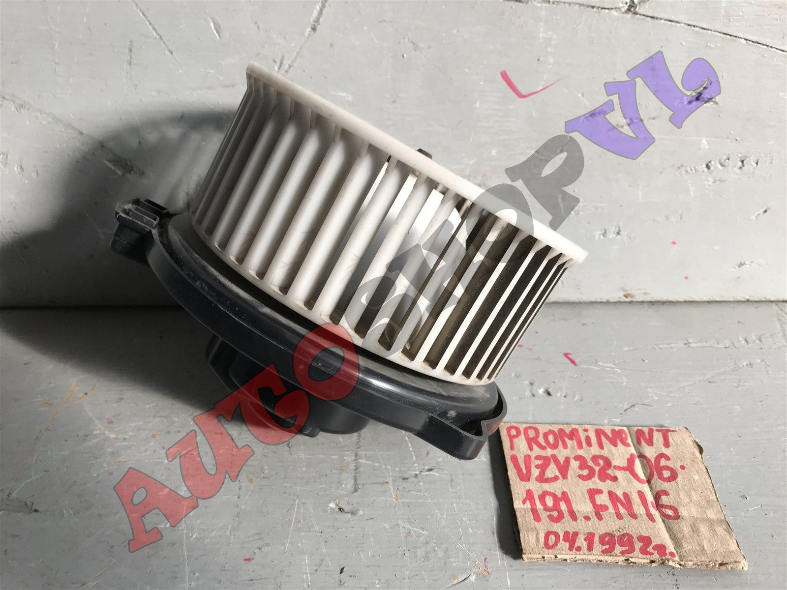 Мотор печки Toyota Camry Prominent VZV33 (б/у)