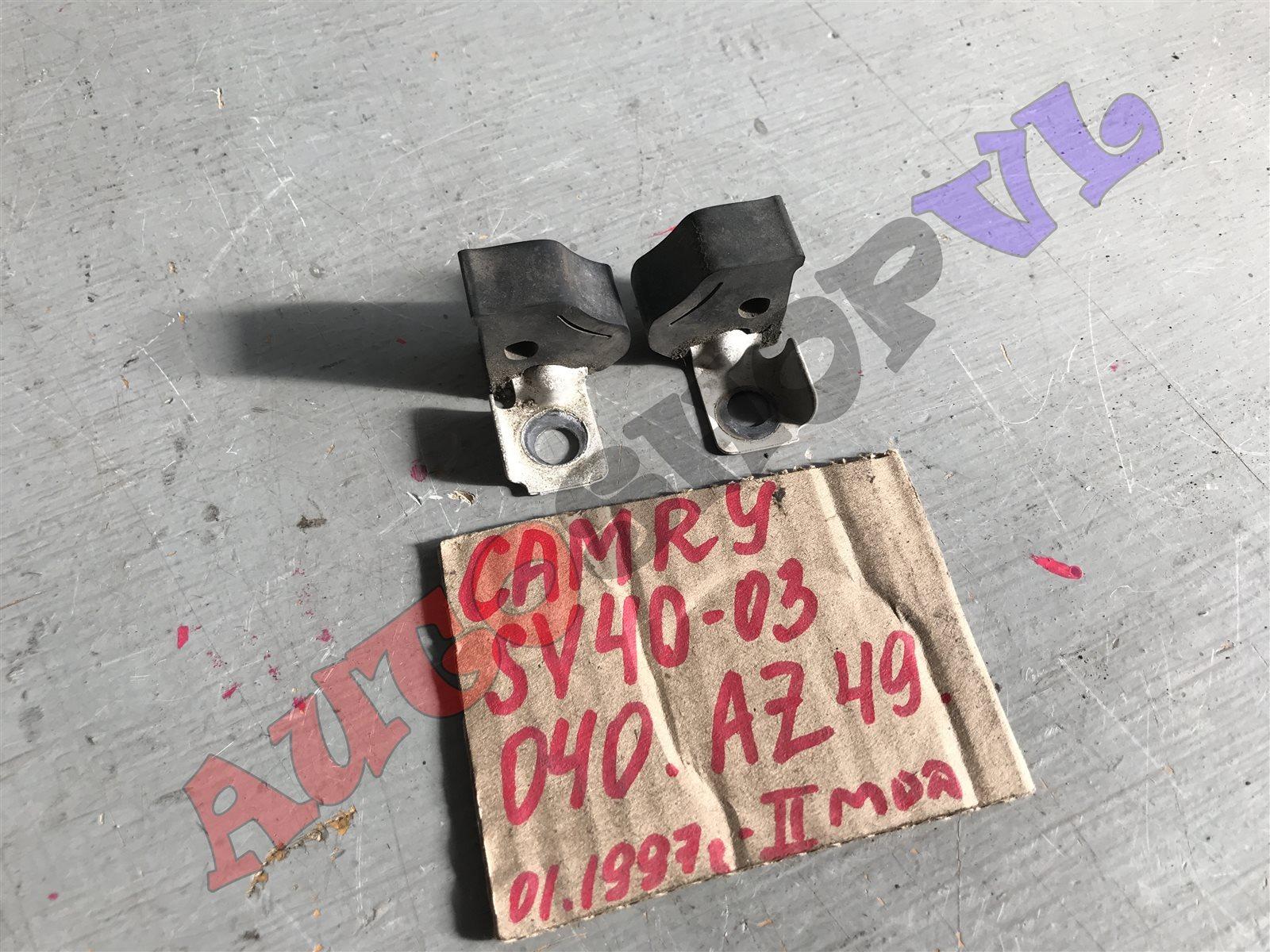 Отбойник капота Toyota Camry SV40 (б/у)