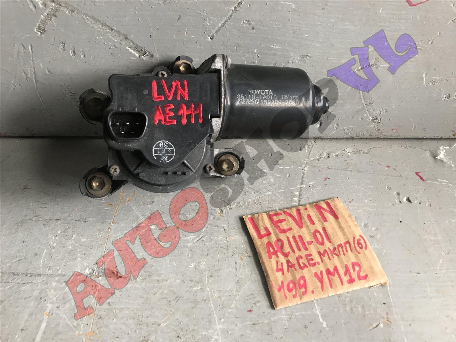 Мотор дворников Toyota Corolla Levin AE111 4AGE передний (б/у)