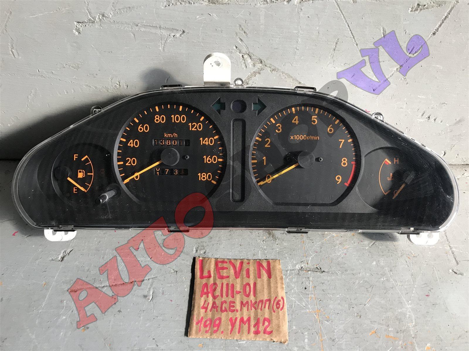Спидометр Toyota Corolla Levin AE111 4AGE (б/у)