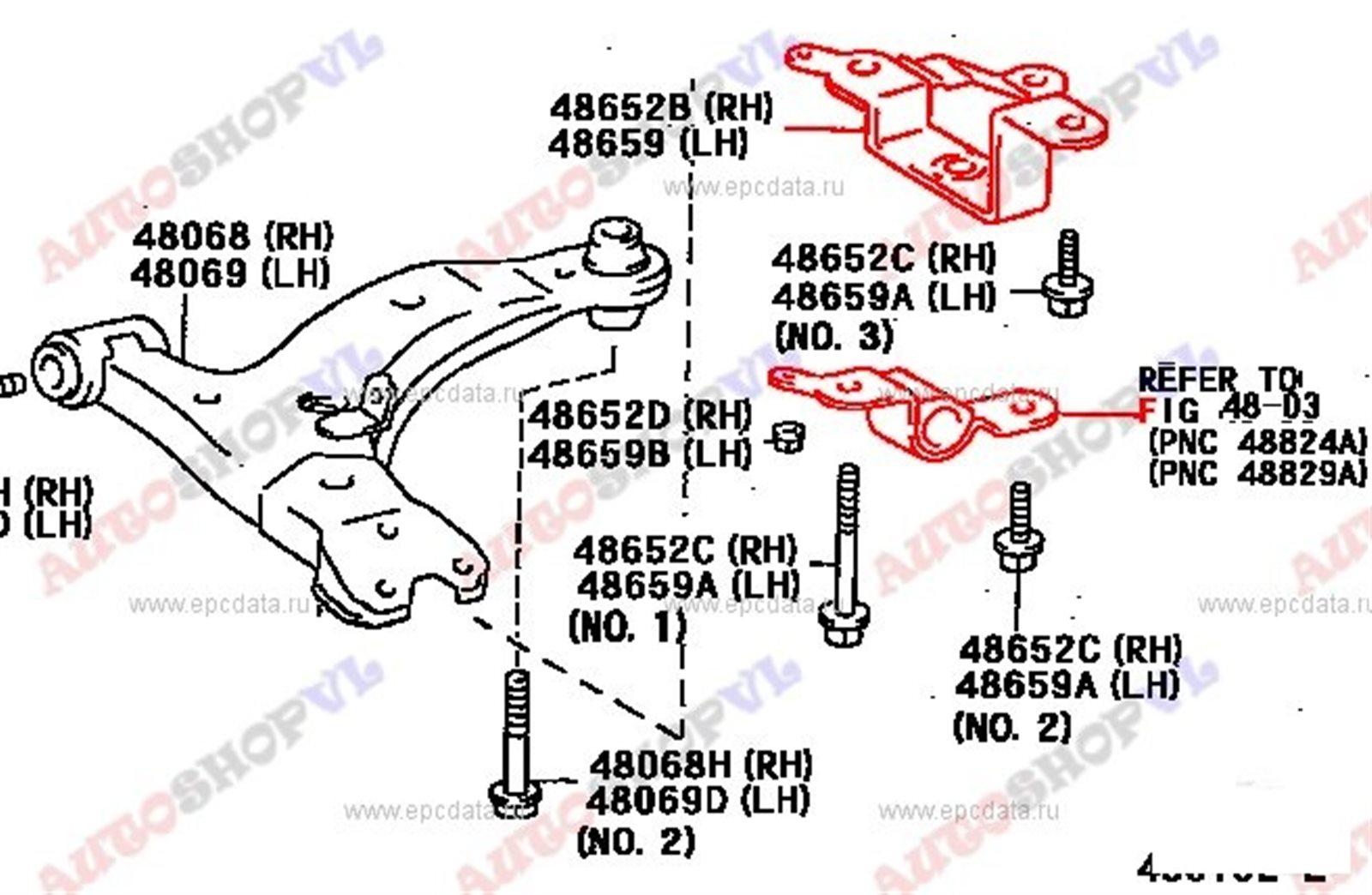 Крепление стабилизатора Toyota Corolla Levin AE111 4AGE переднее (б/у)