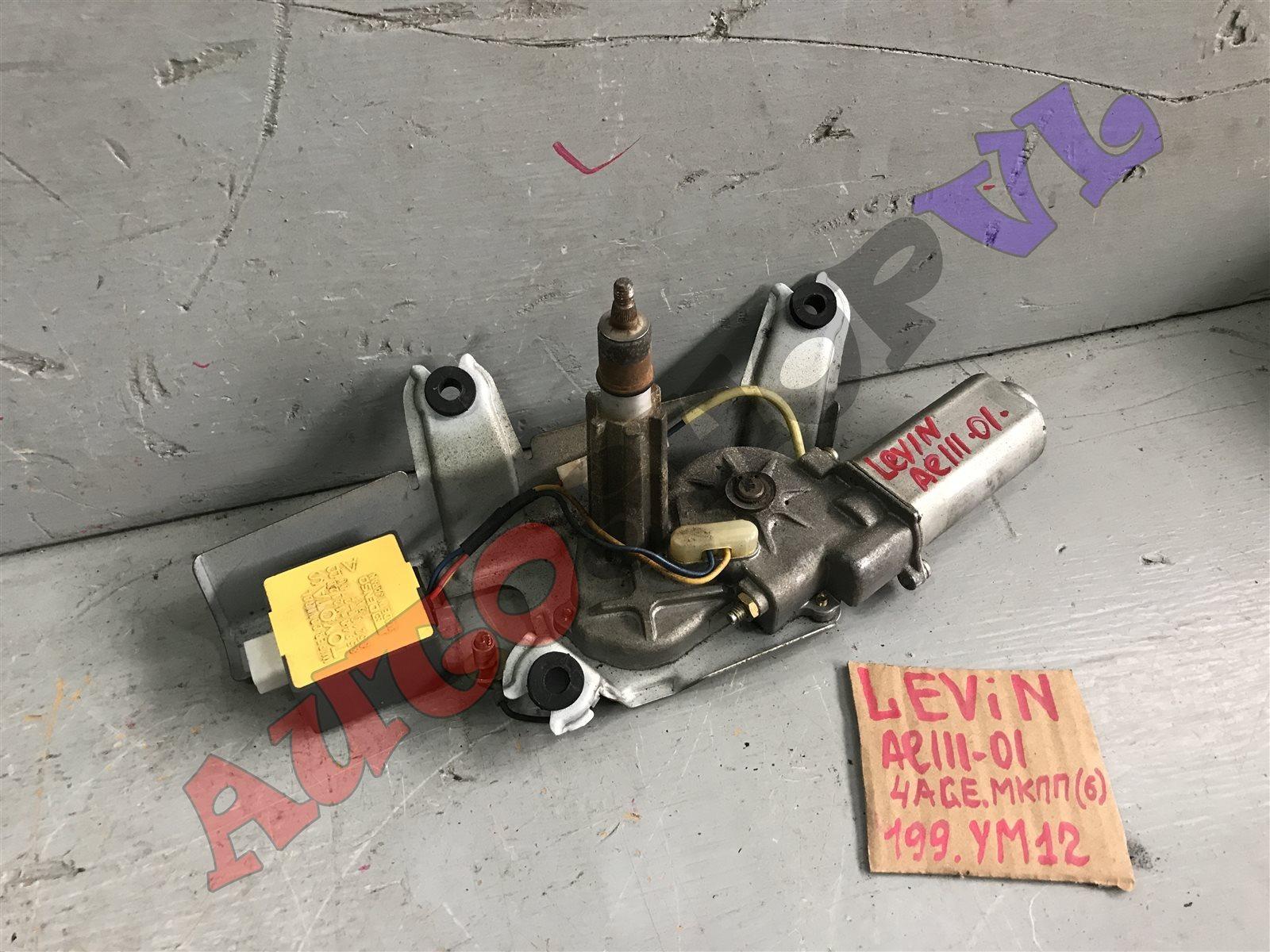 Мотор дворников Toyota Corolla Levin AE111 задний (б/у)
