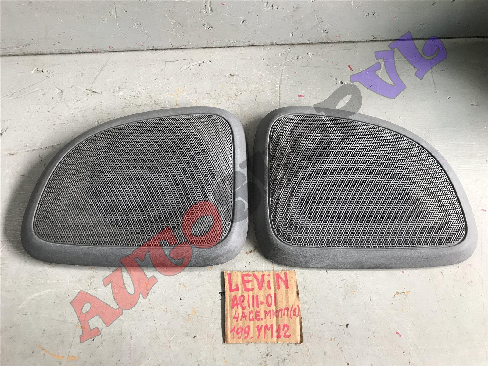 Решетка динамика Toyota Corolla Levin AE111 (б/у)