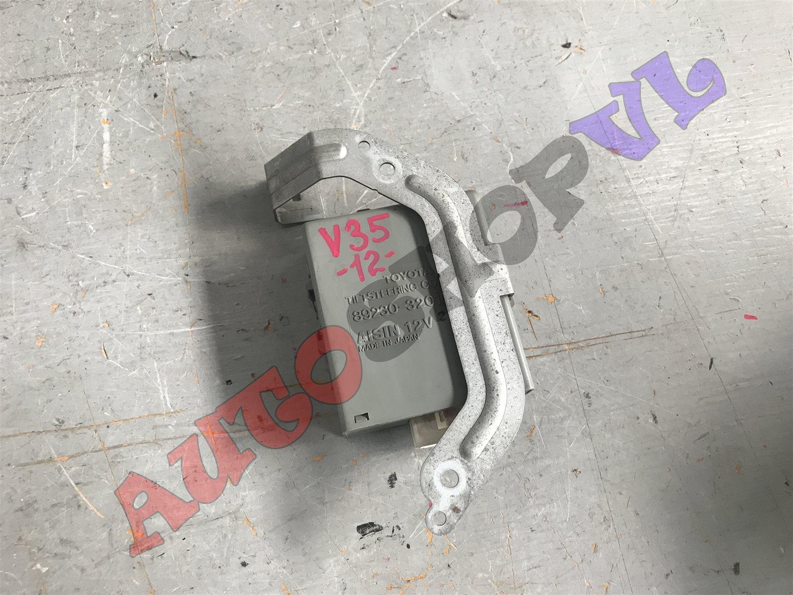 Блок управления рулевой колонкой Toyota Vista SV30 (б/у)
