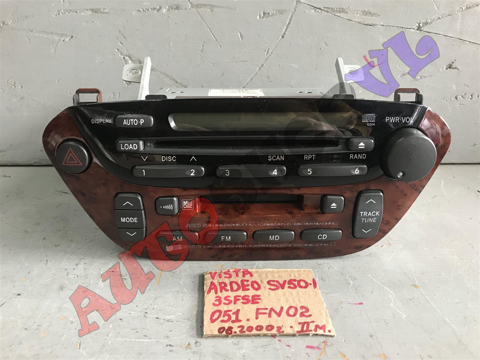 Магнитофон Toyota Vista Ardeo AZV50 12.2000 (б/у)