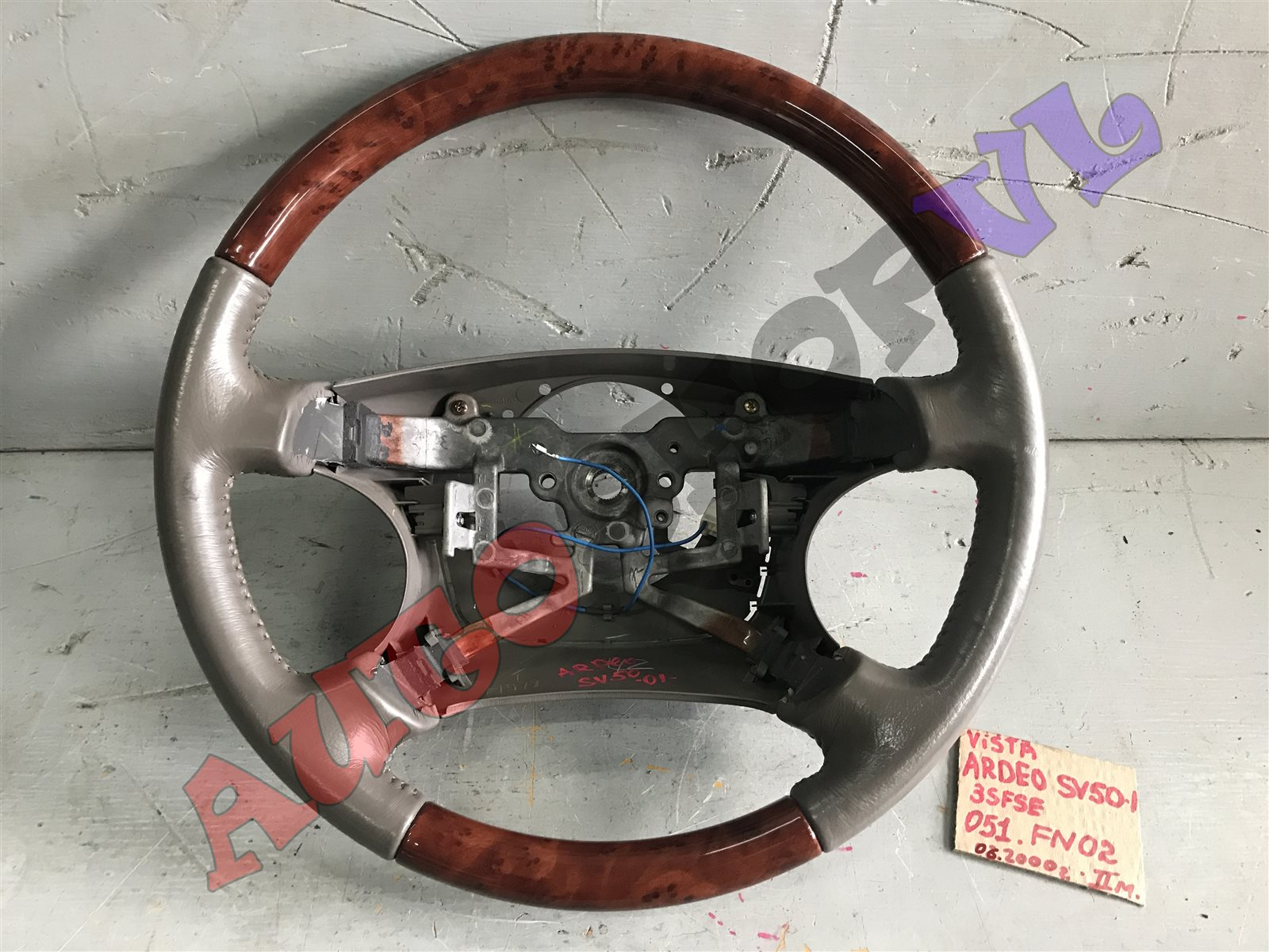 Руль Toyota Vista Ardeo SV50 3SFSE 06.2000 (б/у)