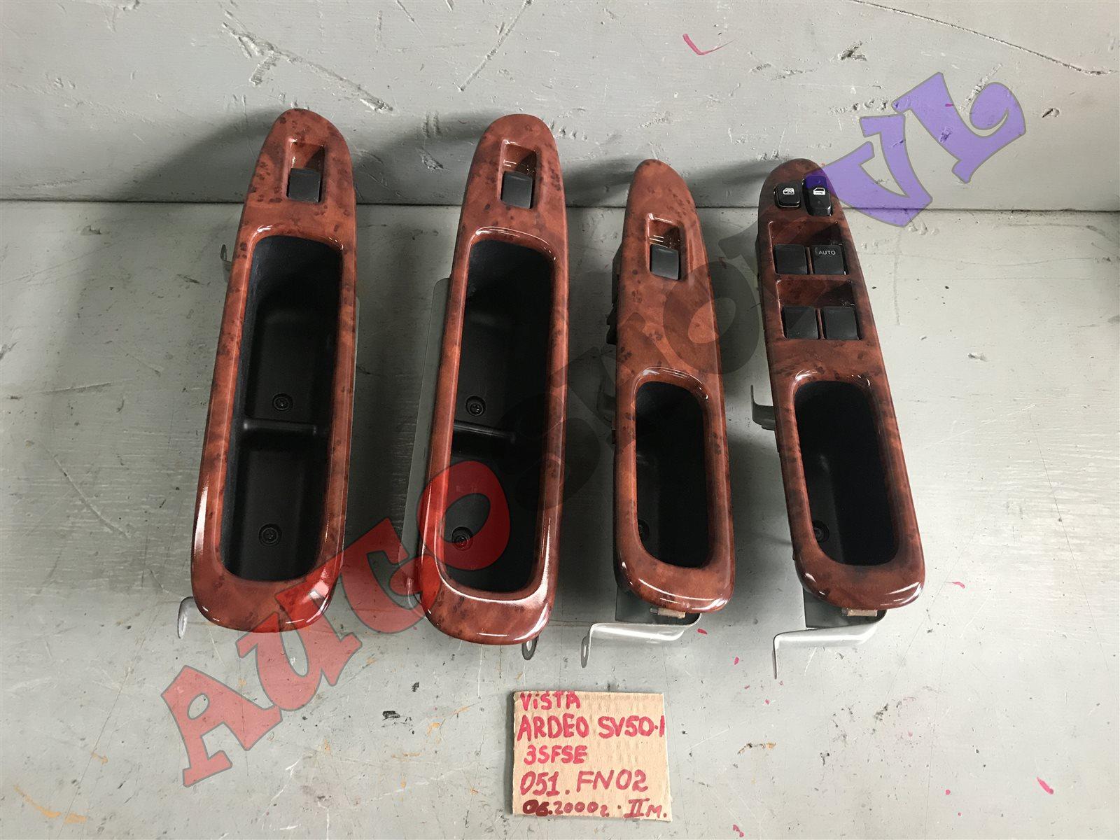 Блок упр. стеклоподьемниками Toyota Vista Ardeo SV50 3SFSE 06.2000 (б/у)