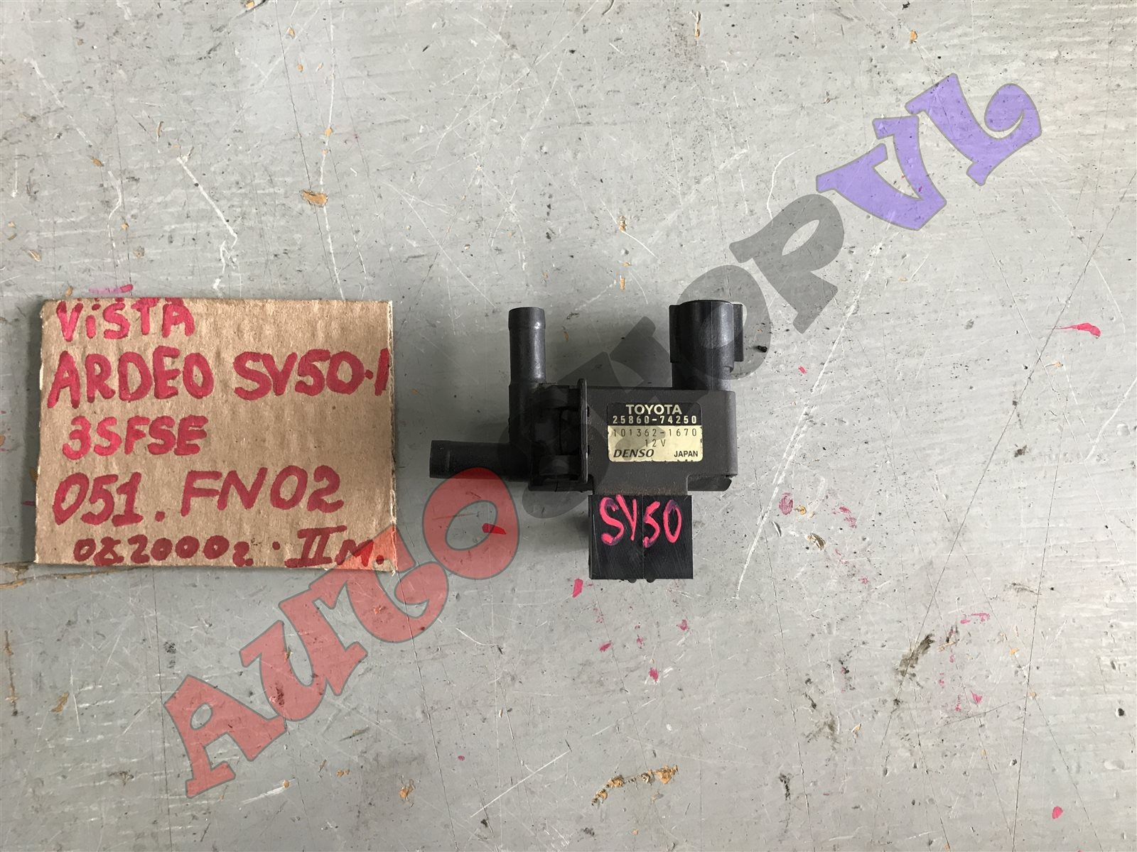 Датчик вакуумный Toyota Vista Ardeo SV50 3SFSE 06.2000 (б/у)