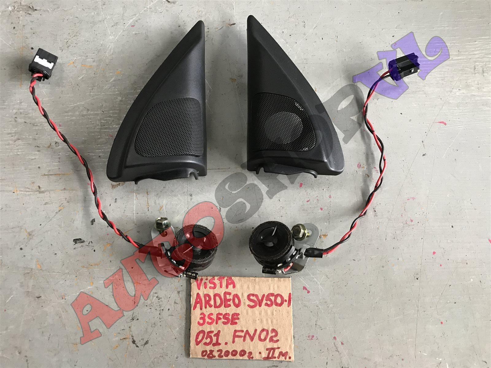 Динамик Toyota Vista Ardeo AZV50 06.1998 (б/у)