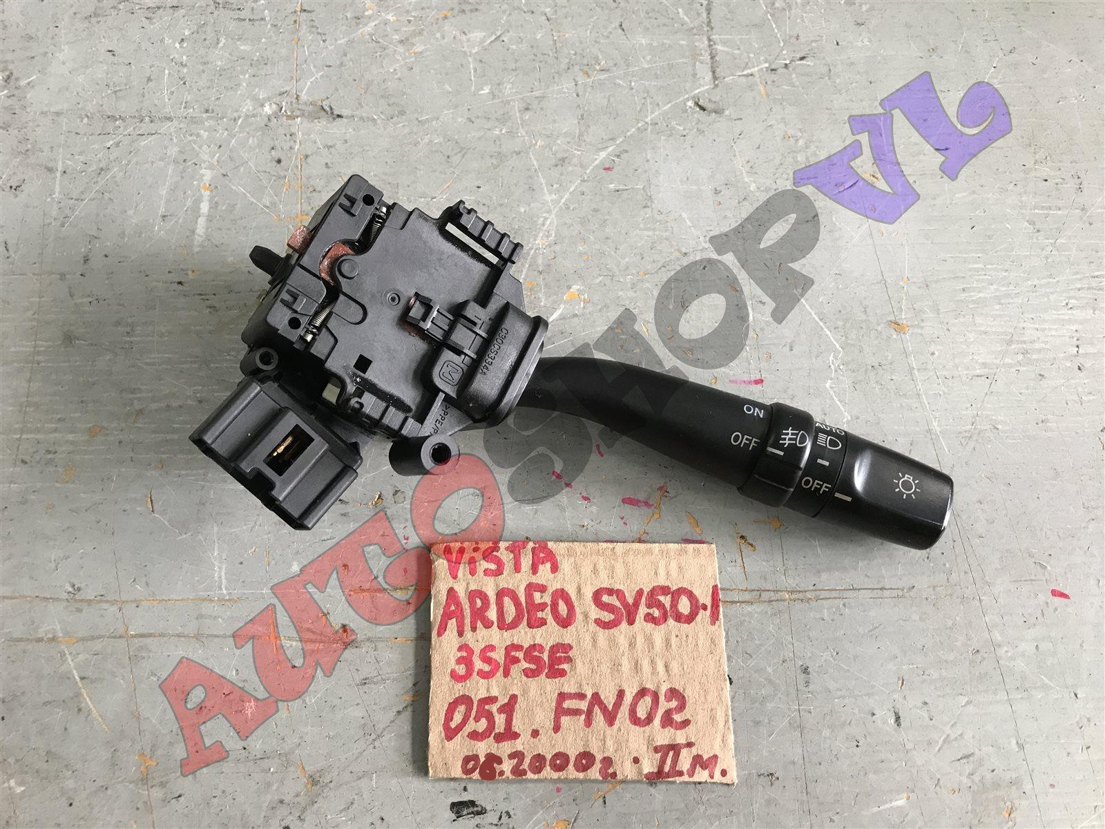 Блок подрулевых переключателей Toyota Vista Ardeo AZV50 06.1998 правый (б/у)