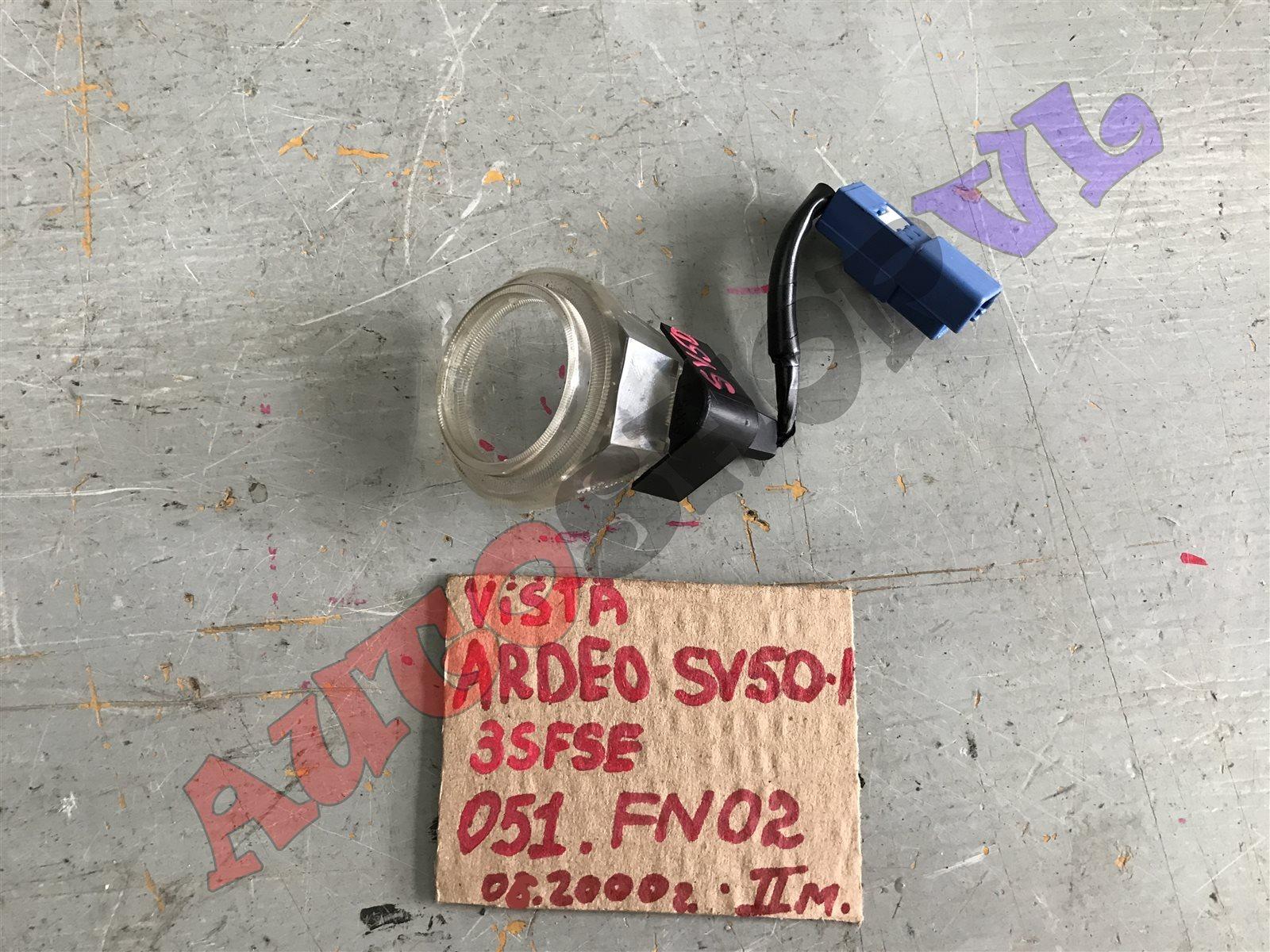 Подсветка замка зажигания Toyota Vista Ardeo AZV50 (б/у)