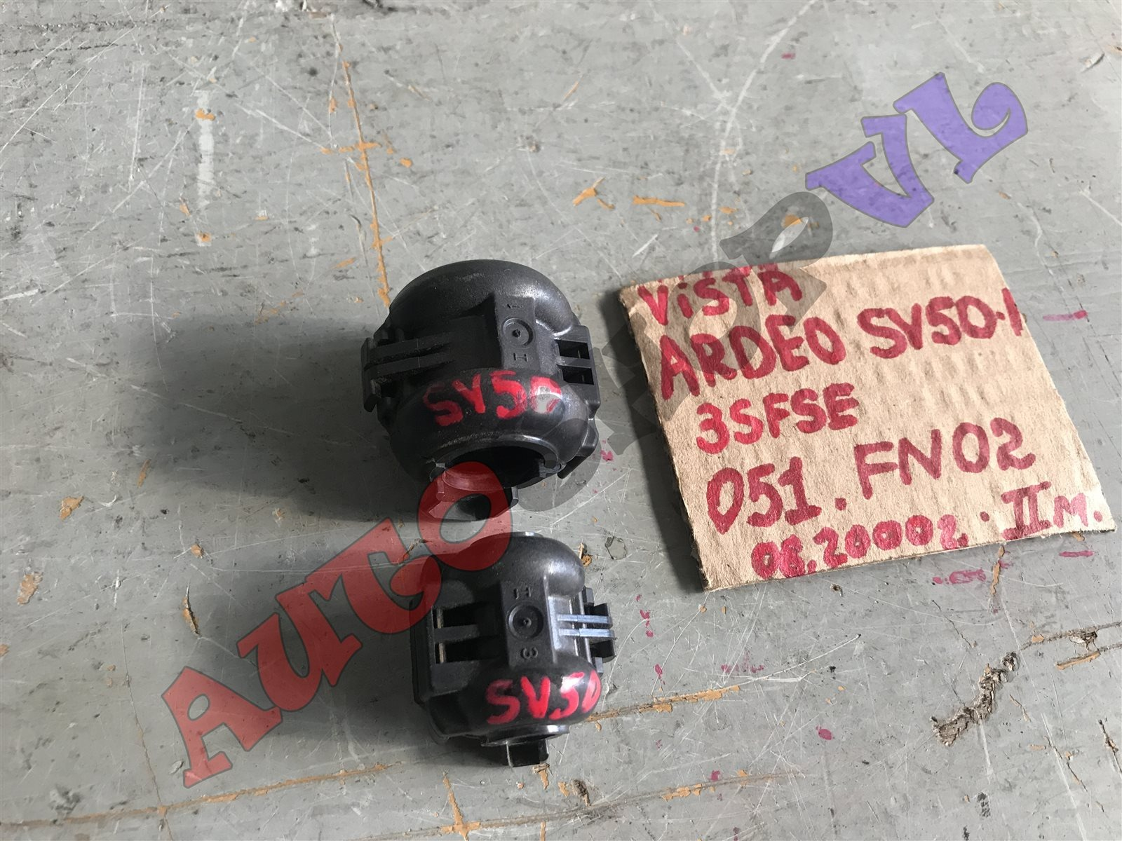 Хомут Toyota Vista Ardeo AZV50 1ZZFE (б/у)