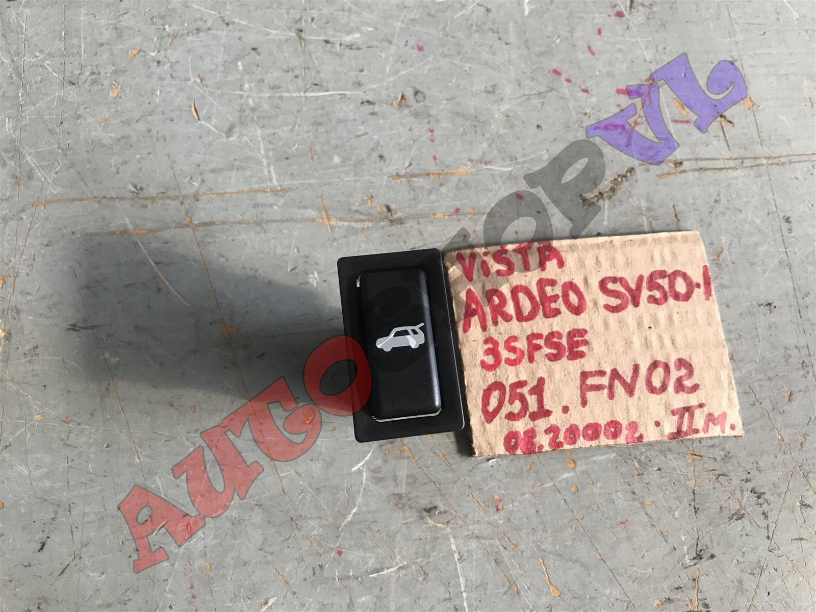 Кнопка Toyota Vista Ardeo SV50 3SFSE 06.2000 (б/у)