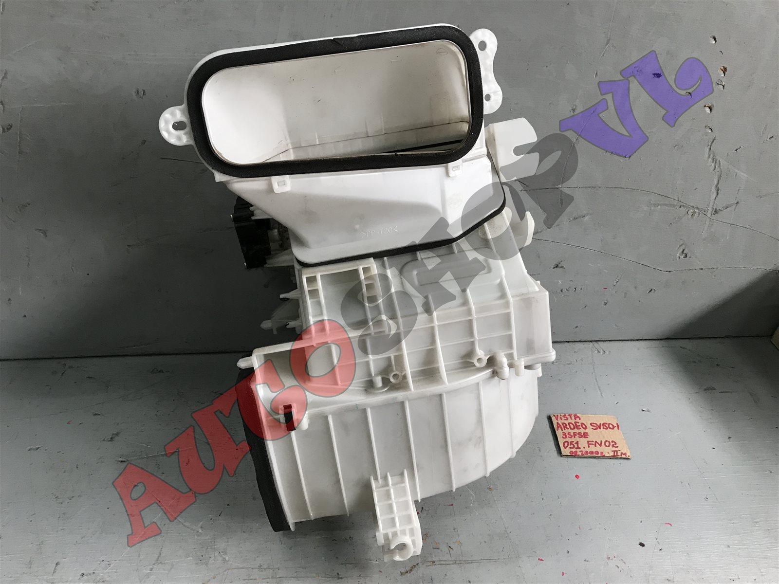 Мотор печки Toyota Vista Ardeo SV50 06.1998 (б/у)