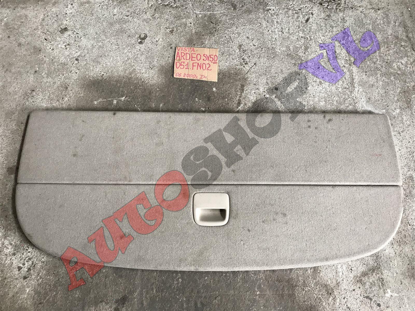 Крышка ящика багажника Toyota Vista Ardeo SV50 3SFSE 06.2000 (б/у)