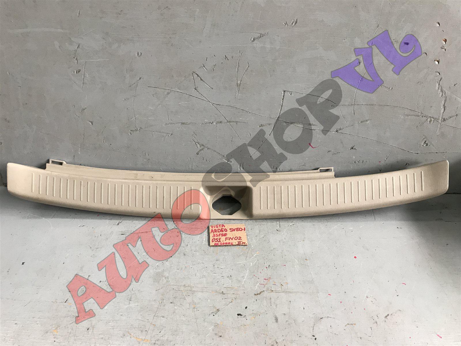 Накладка замка багажника Toyota Vista Ardeo SV50 3SFSE 06.2000 (б/у)