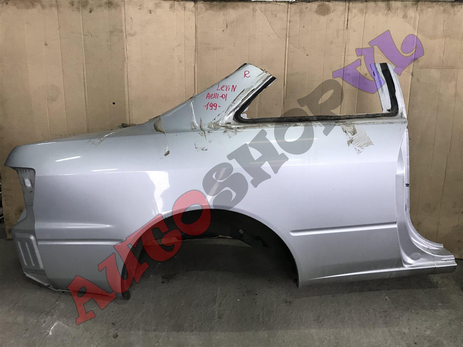 Крыло Toyota Corolla Levin AE111 заднее правое (б/у)