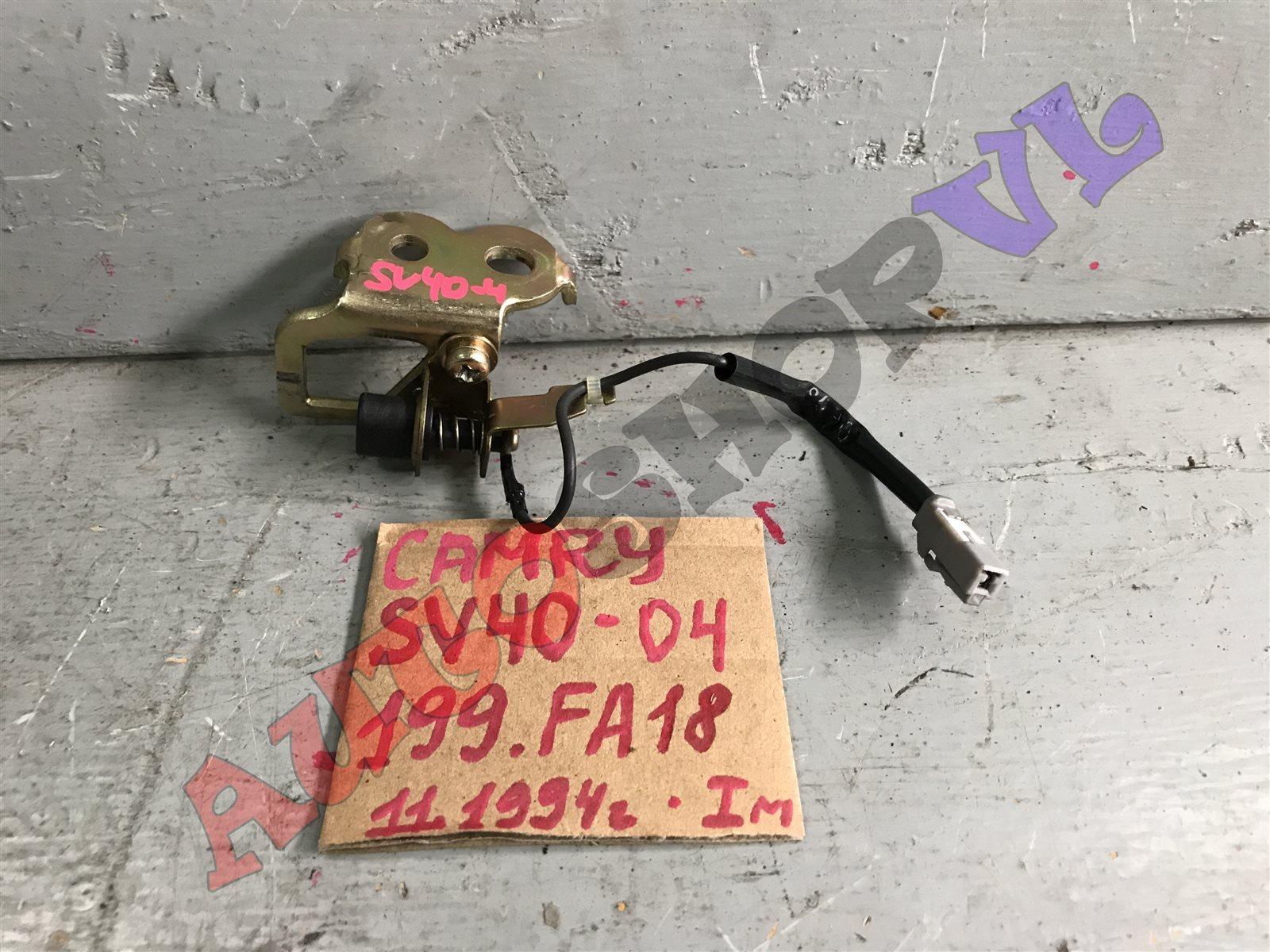 Концевик двери Toyota Camry SV40 (б/у)
