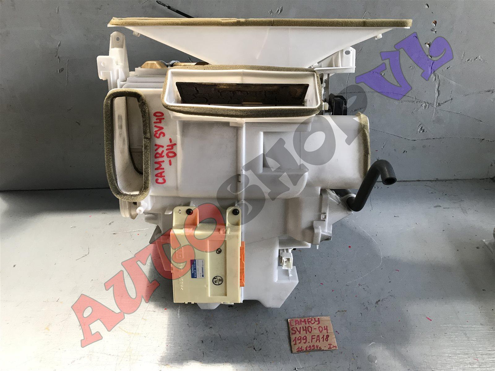 Печка Toyota Camry SV40 (б/у)