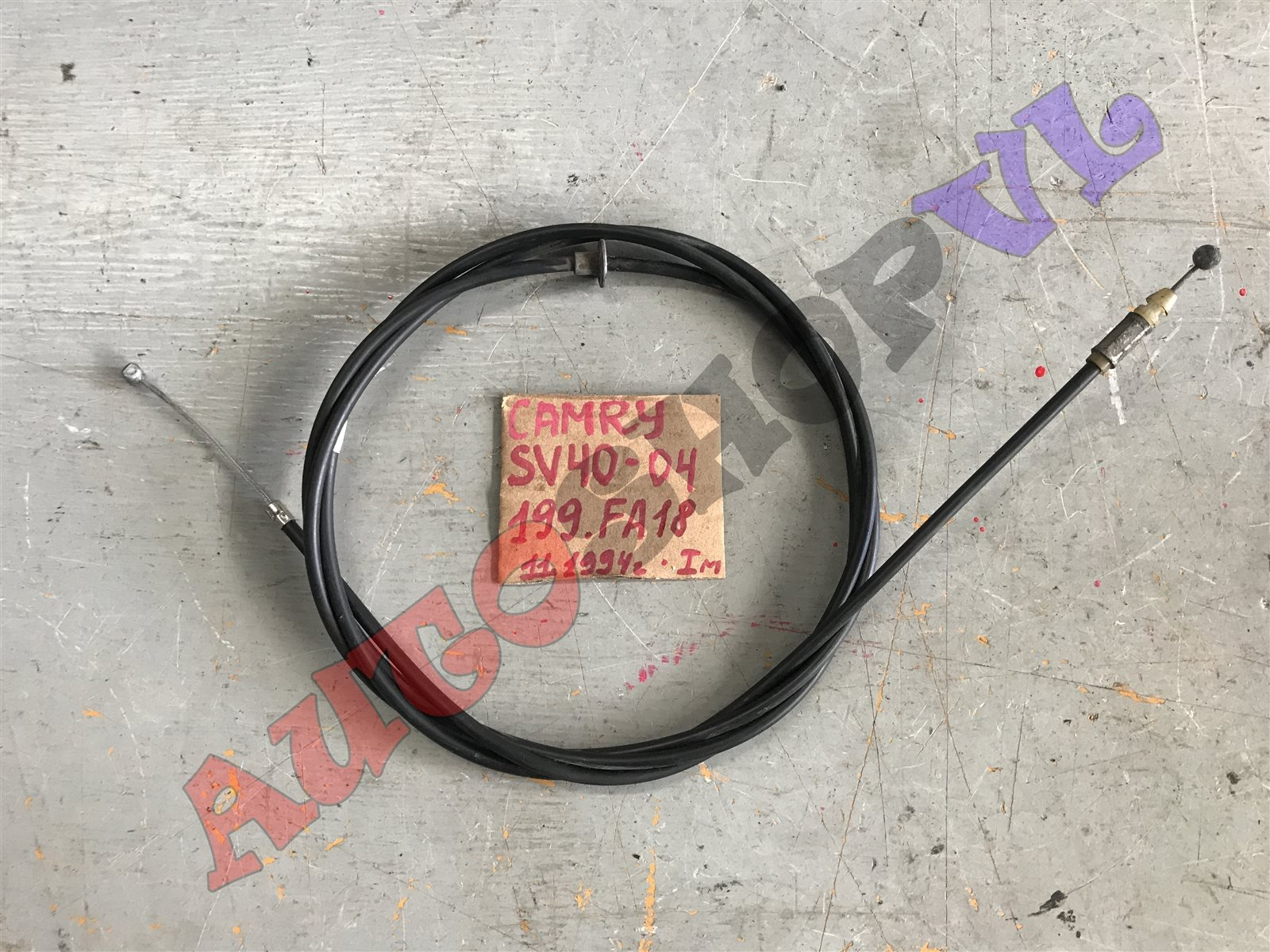 Тросик замка капота Toyota Camry SV40 (б/у)