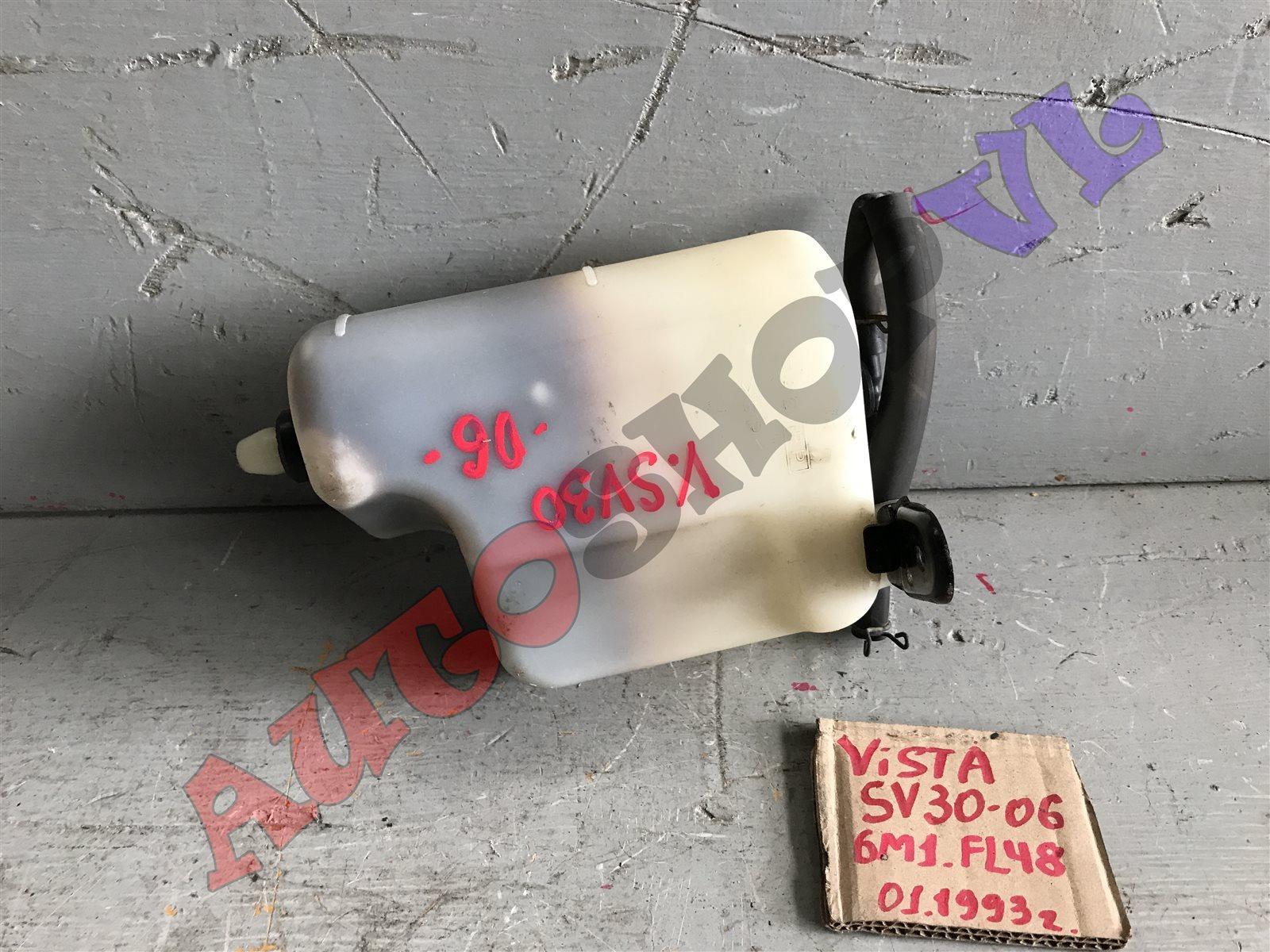 Бачок расширительный Toyota Vista SV30 (б/у)