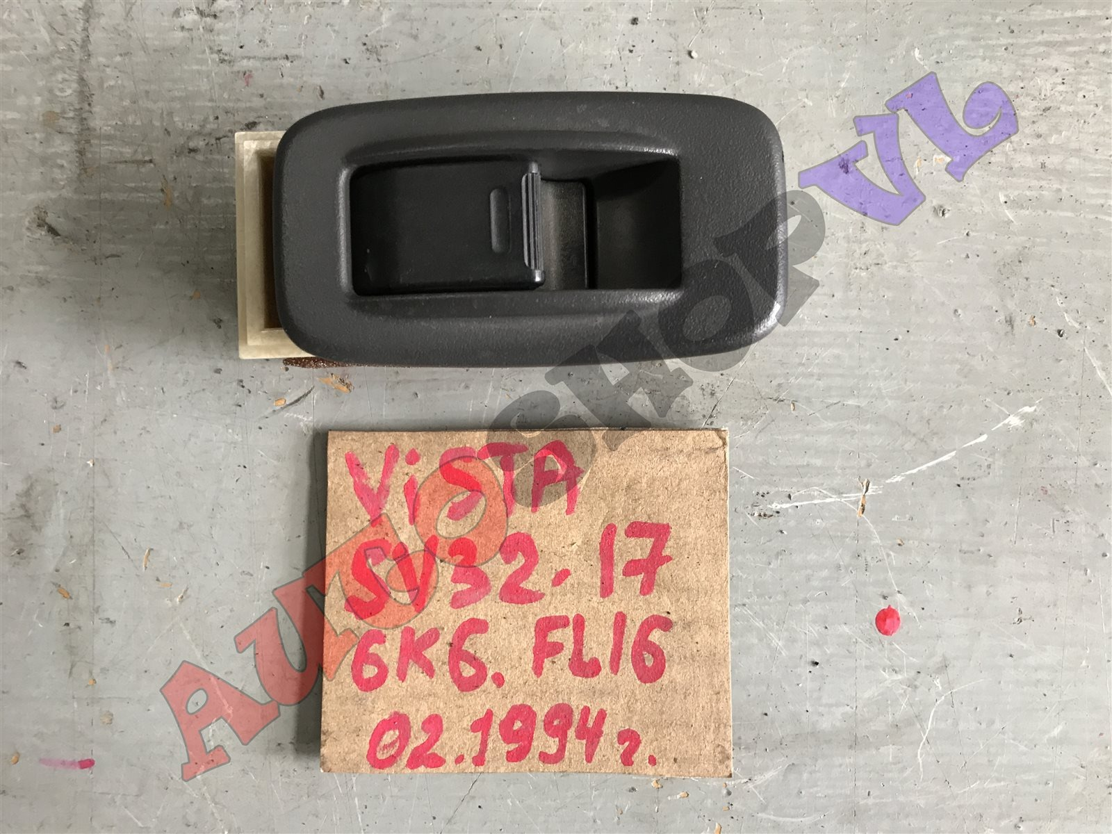 Кнопка стеклоподъемника Toyota Vista SV30 передняя левая (б/у)