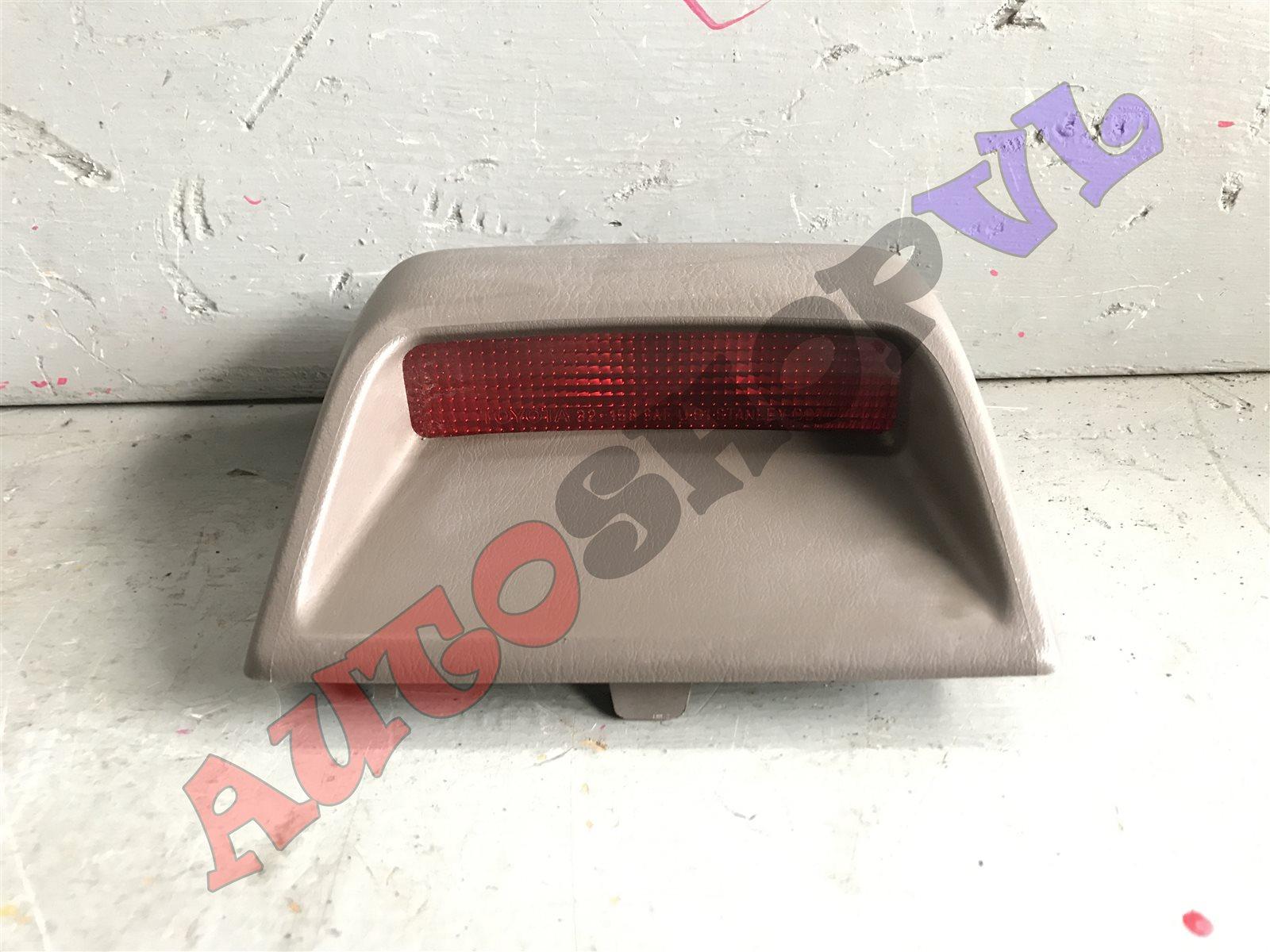 Стоп-сигнал в салоне Toyota Camry SV40 (б/у)