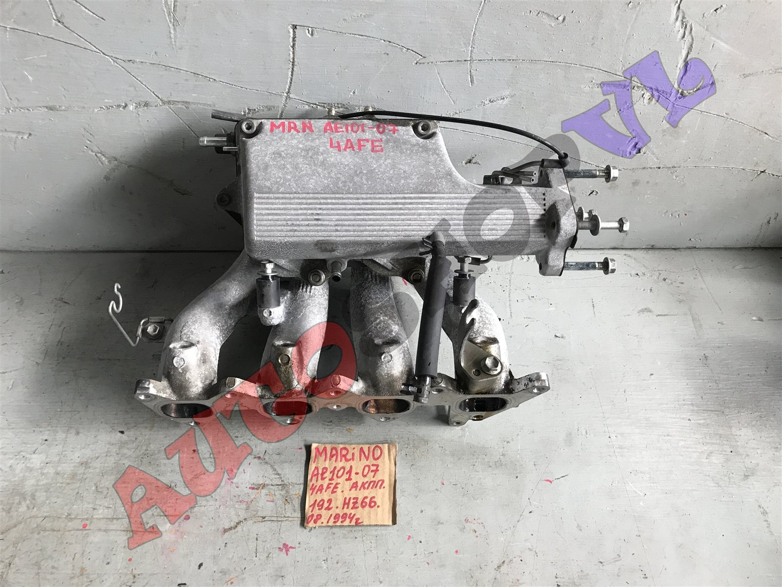 Коллектор впускной Toyota Sprinter Marino AE101 4AFE (б/у)