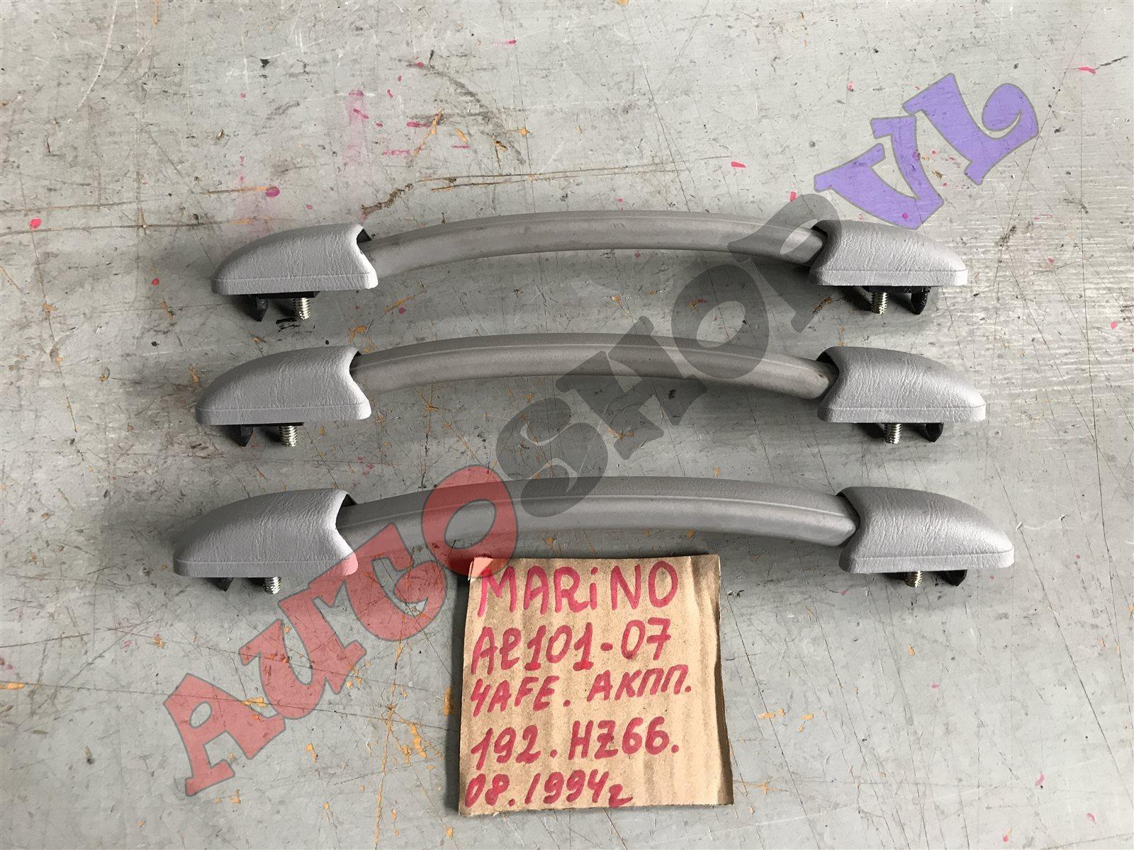 Ручка в салоне Toyota Sprinter Marino AE101 (б/у)