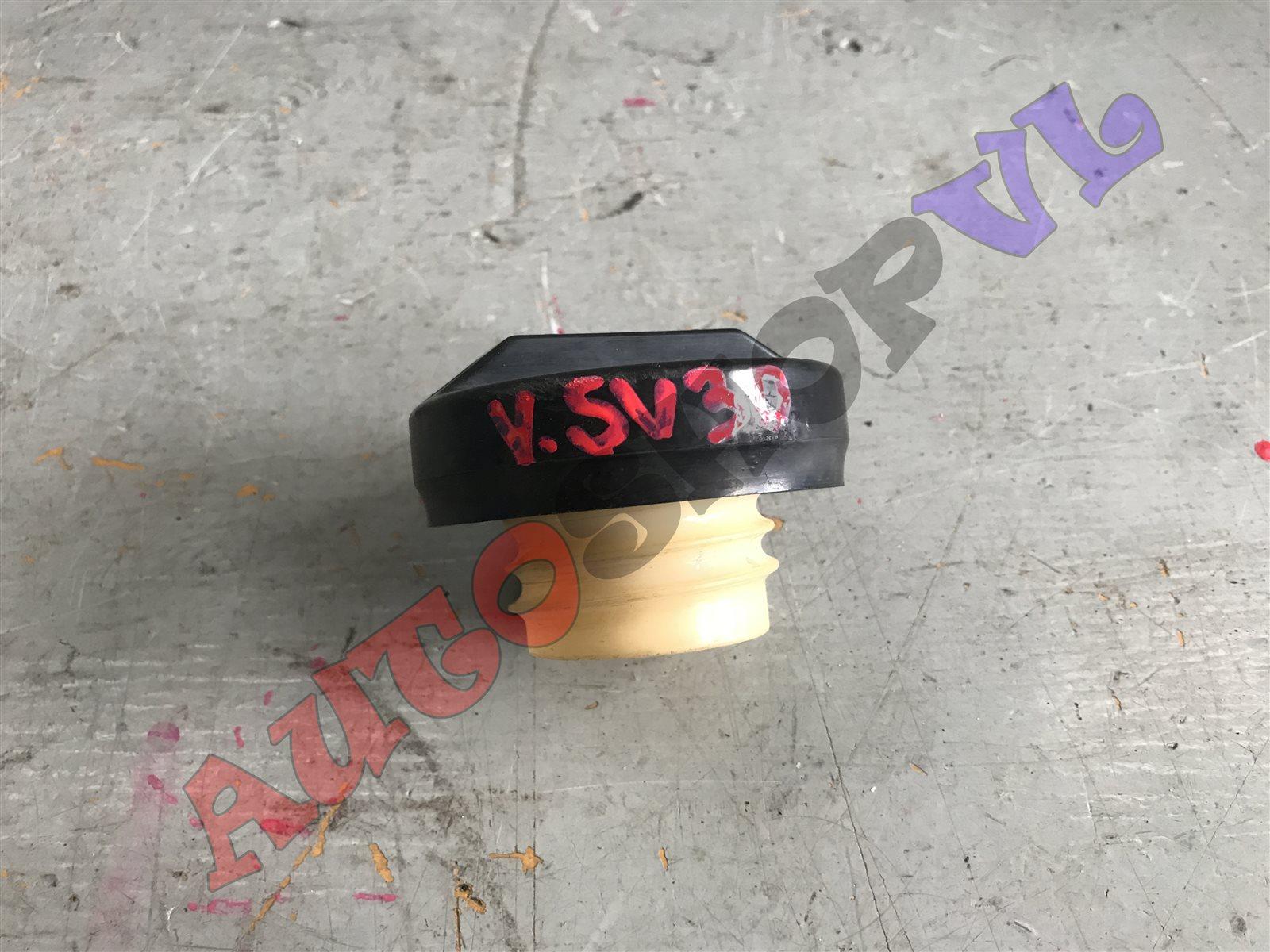 Крышка бензобака Toyota Vista SV30 (б/у)