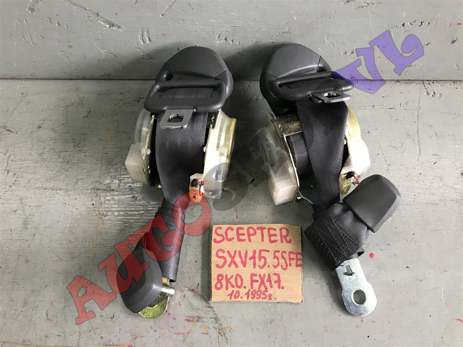 Ремень безопасности Toyota Scepter SXV15W 5SFE 10.1995 передний (б/у)