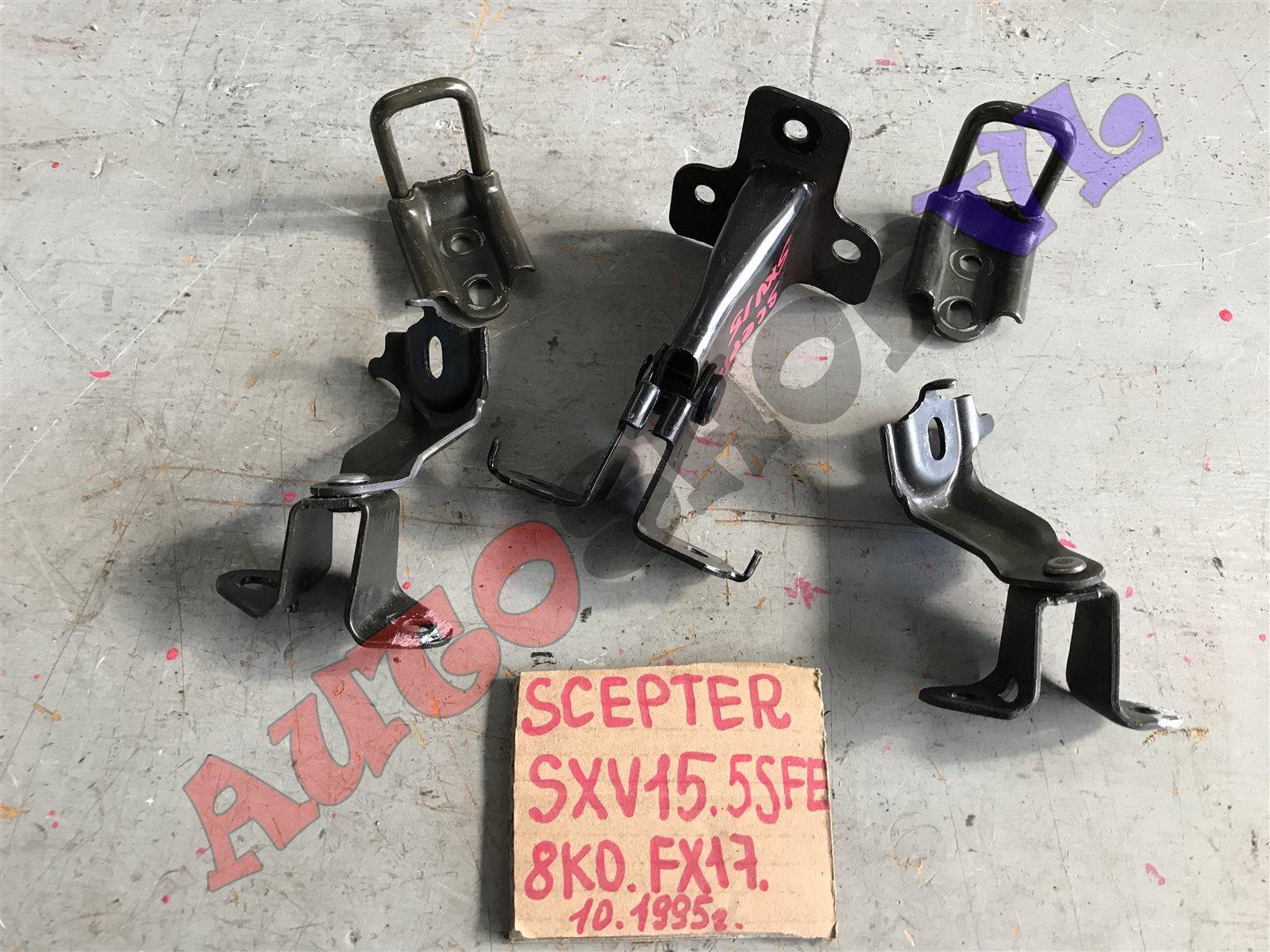 Крепление сидений Toyota Scepter SXV15W 5SFE 10.1995 (б/у)
