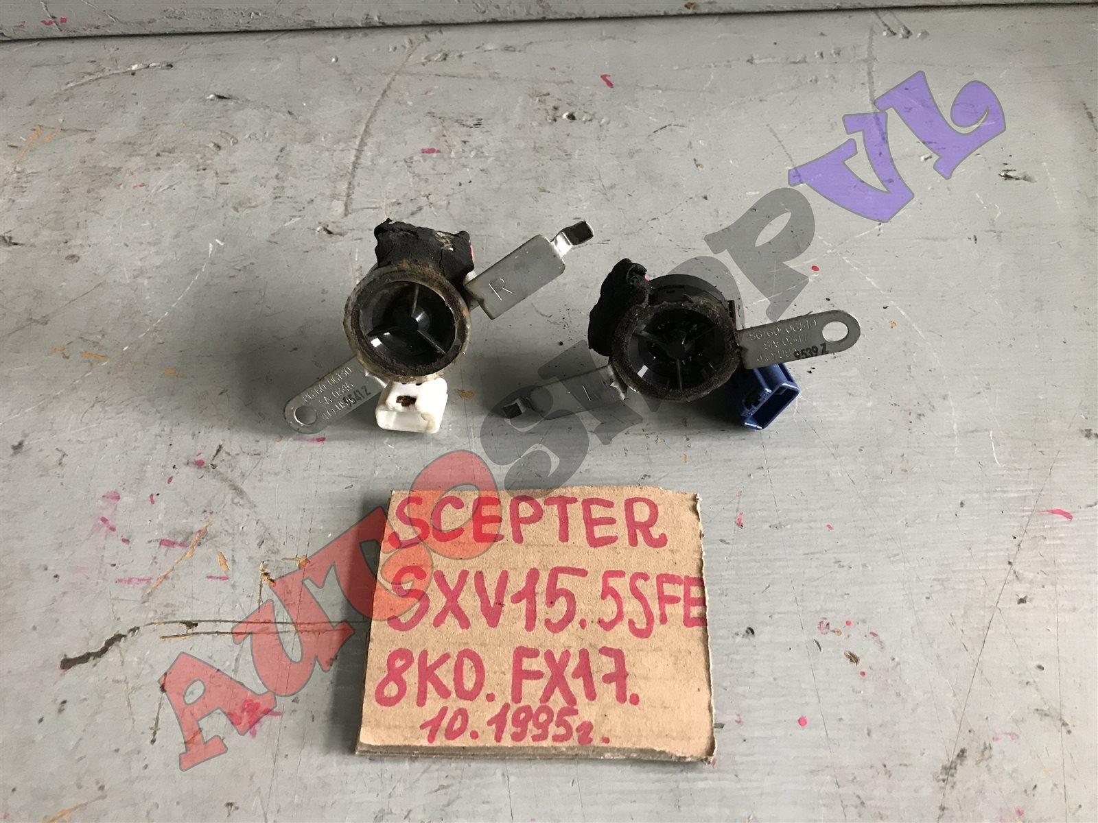 Динамик Toyota Scepter SXV15W 5SFE 10.1995 (б/у)