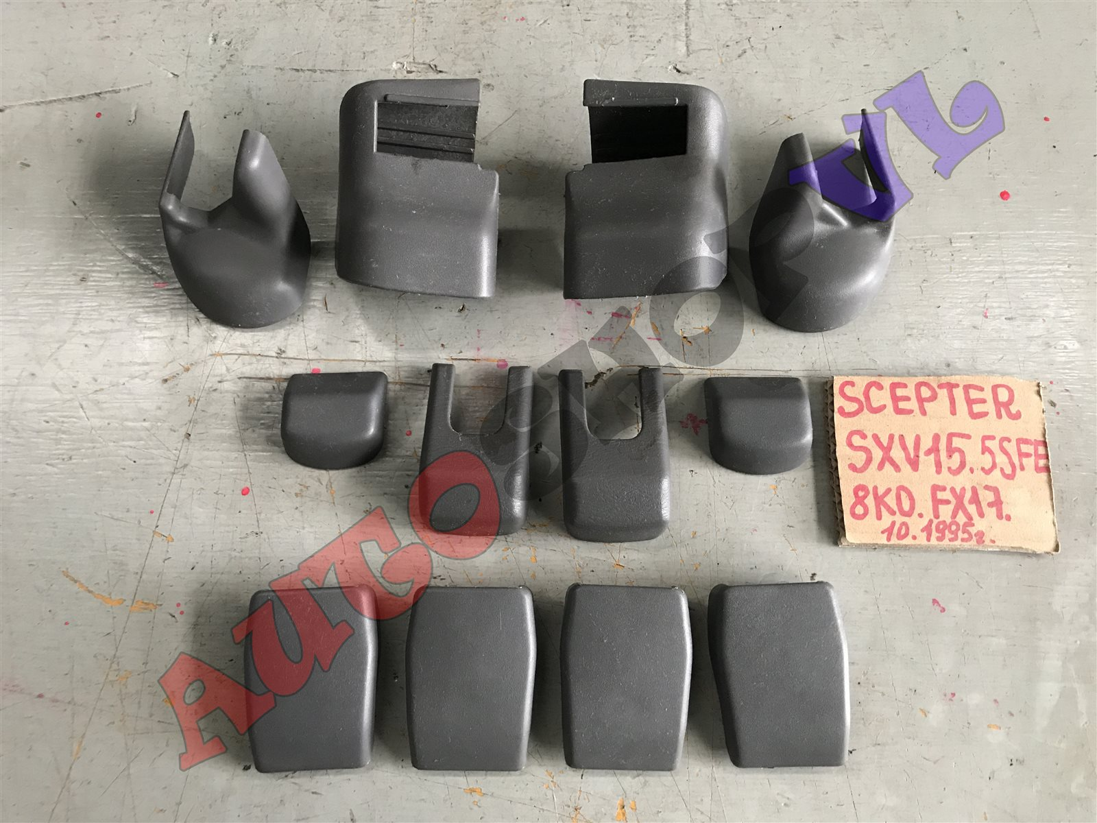 Пластик сидений Toyota Scepter SXV15W 5SFE 10.1995 (б/у)
