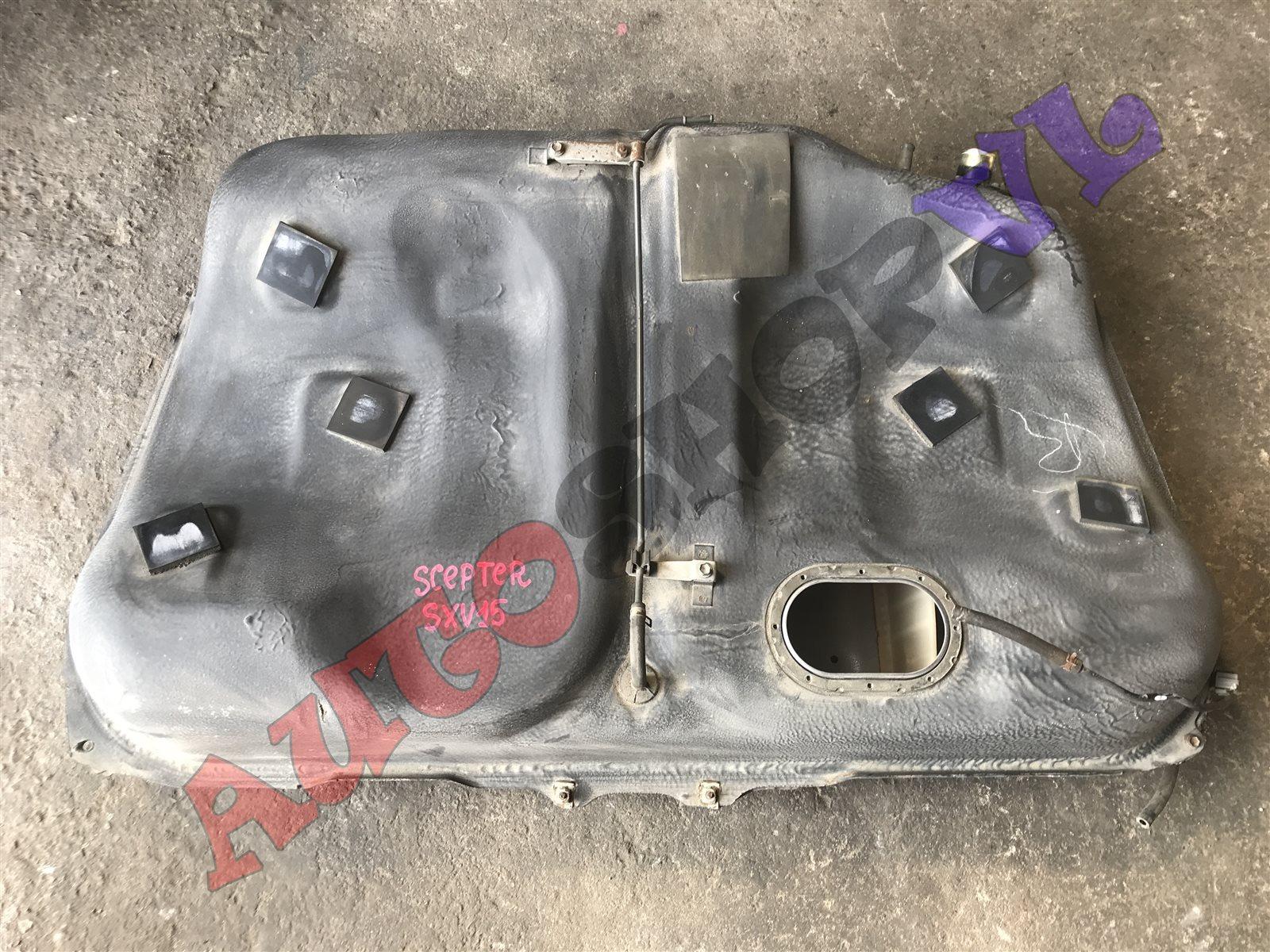 Бак топливный Toyota Scepter SXV15W 5SFE 10.1995 (б/у)