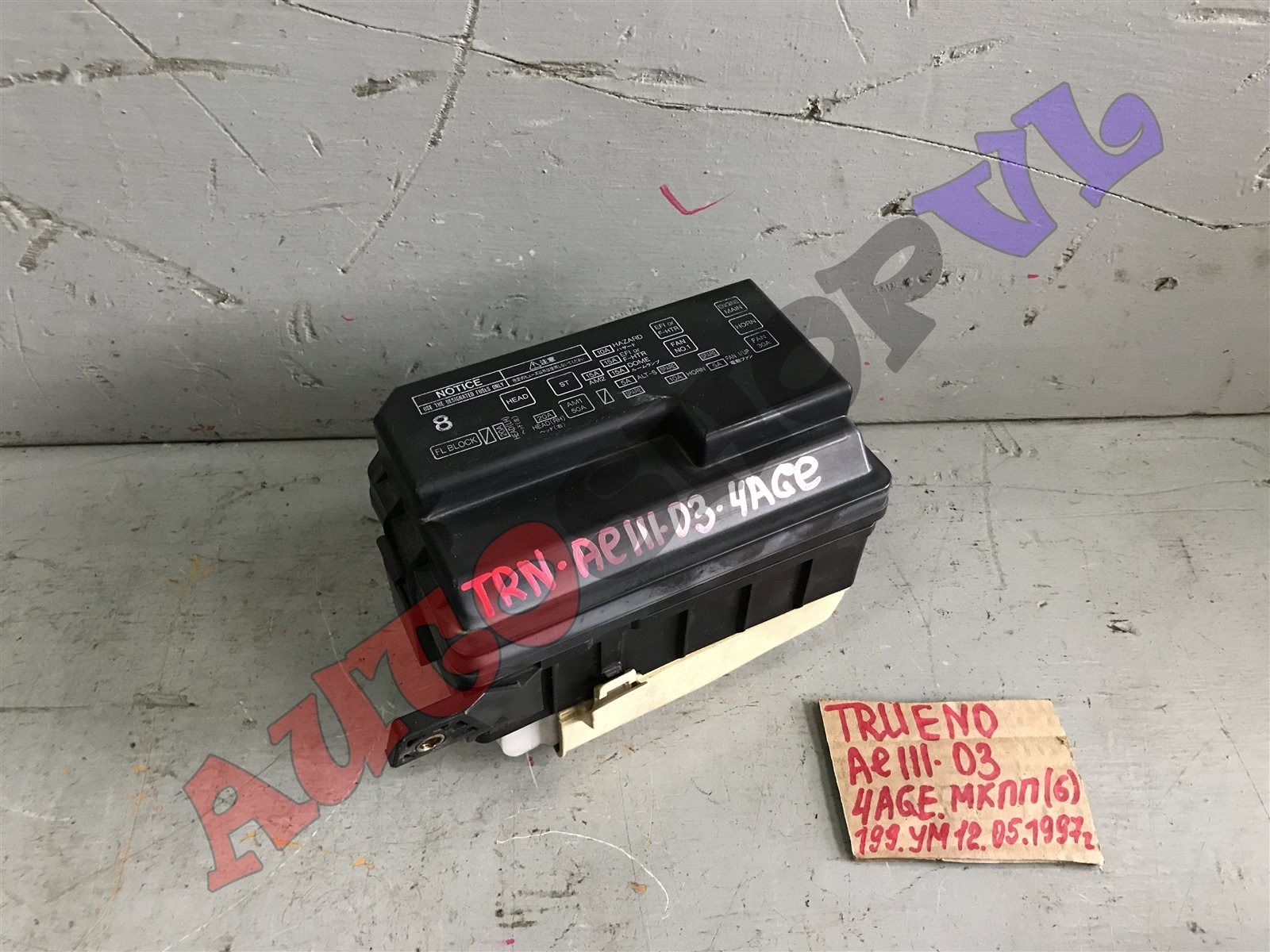 Блок предохранителей под капот Toyota Sprinter Trueno AE111 4AGE (б/у)